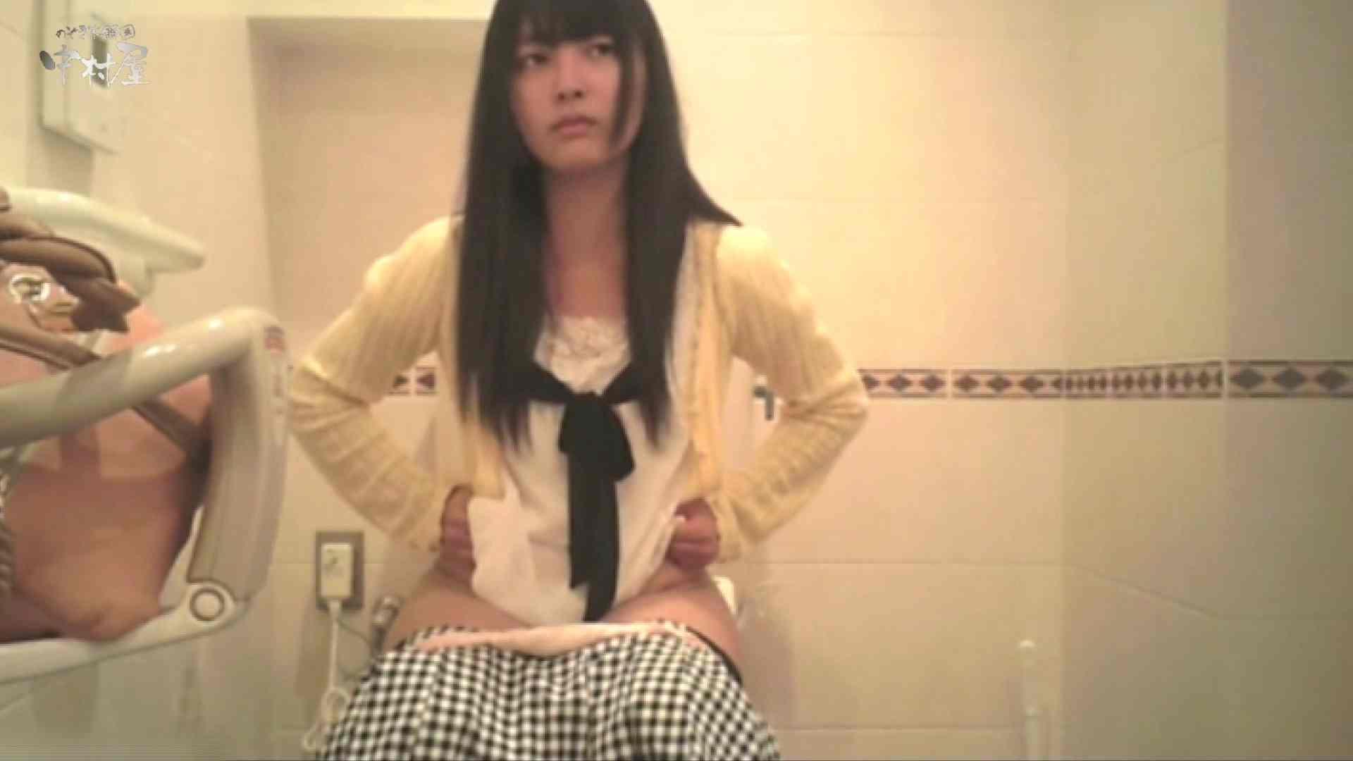 ティーンガールのトイレ覗き‼vol.10 OLセックス | 美女ヌード  68画像 22