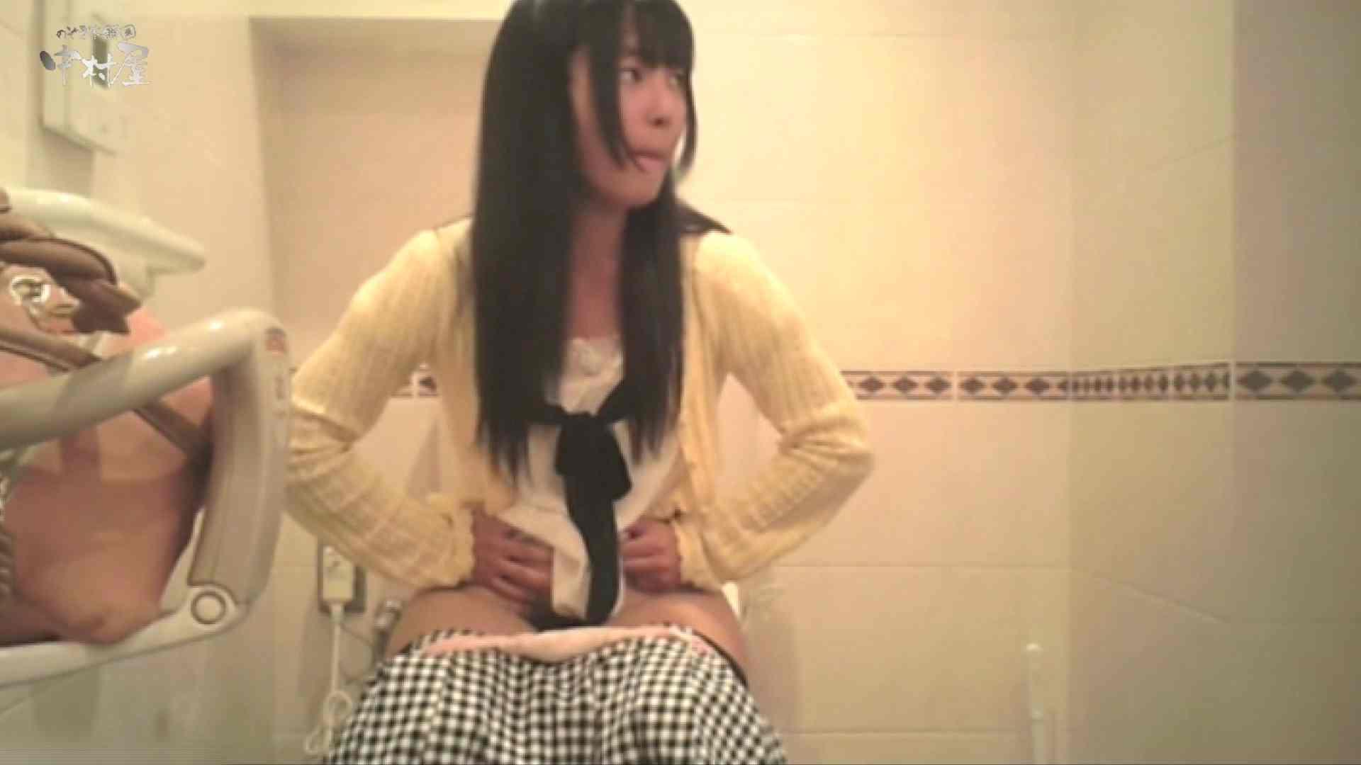 ティーンガールのトイレ覗き‼vol.10 トイレ 盗み撮りSEX無修正画像 68画像 24