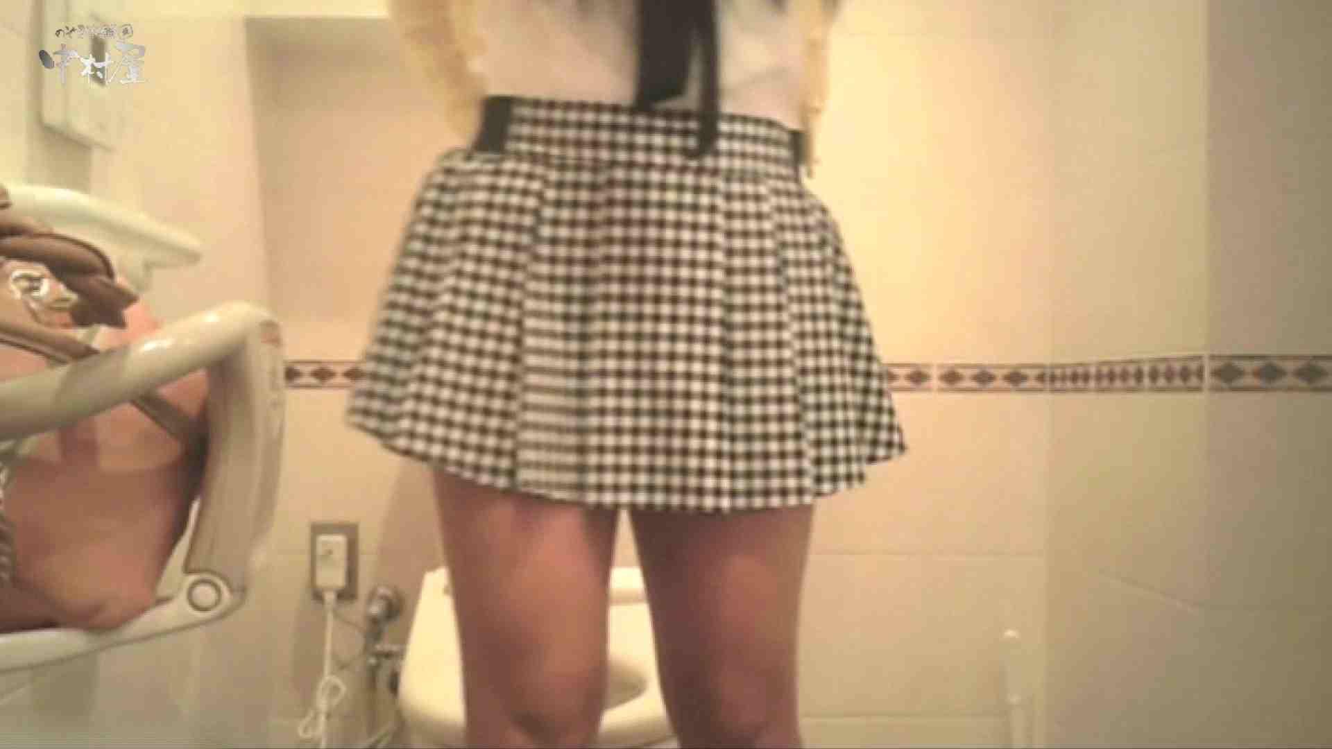 ティーンガールのトイレ覗き‼vol.10 トイレ 盗み撮りSEX無修正画像 68画像 38