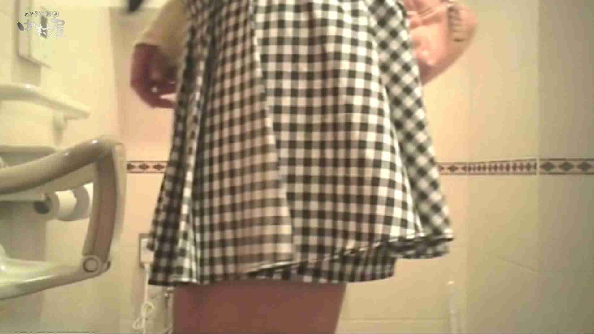 ティーンガールのトイレ覗き‼vol.10 女子大生 隠し撮りおまんこ動画流出 68画像 40
