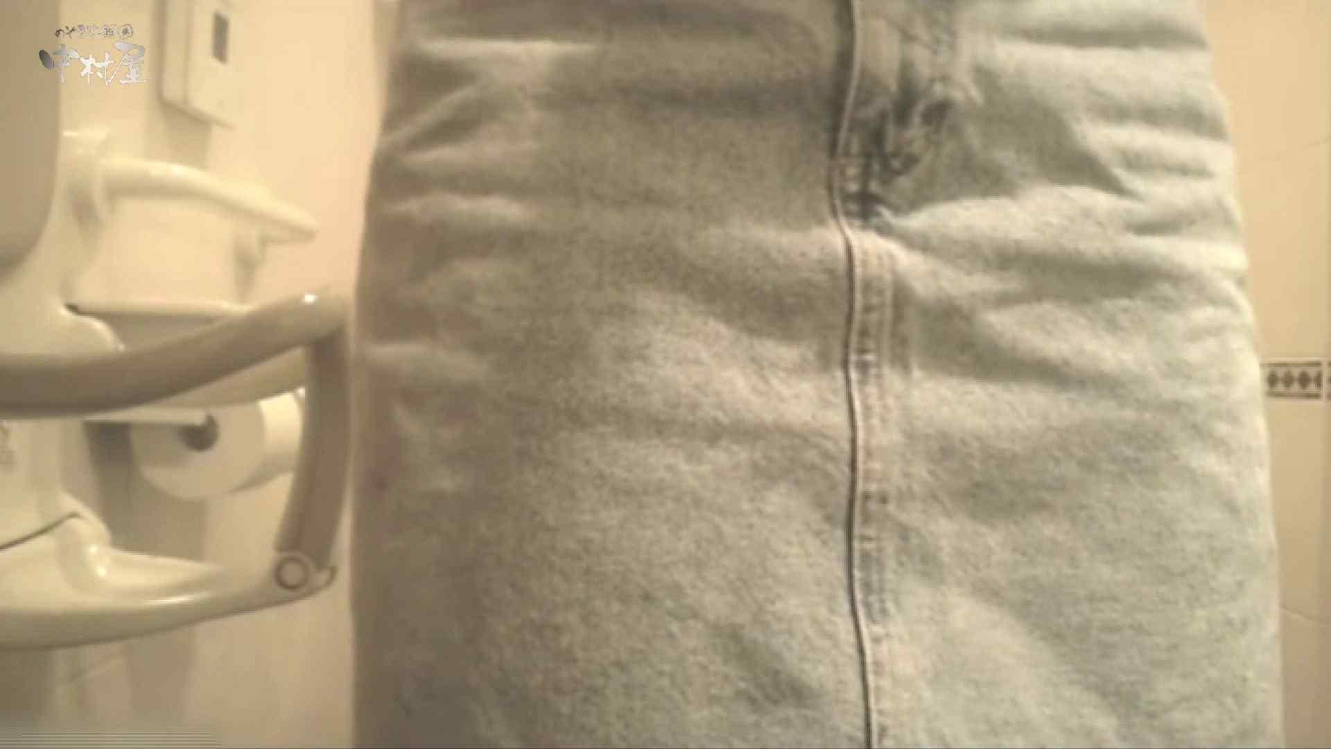 ティーンガールのトイレ覗き‼vol.10 OLセックス  68画像 42