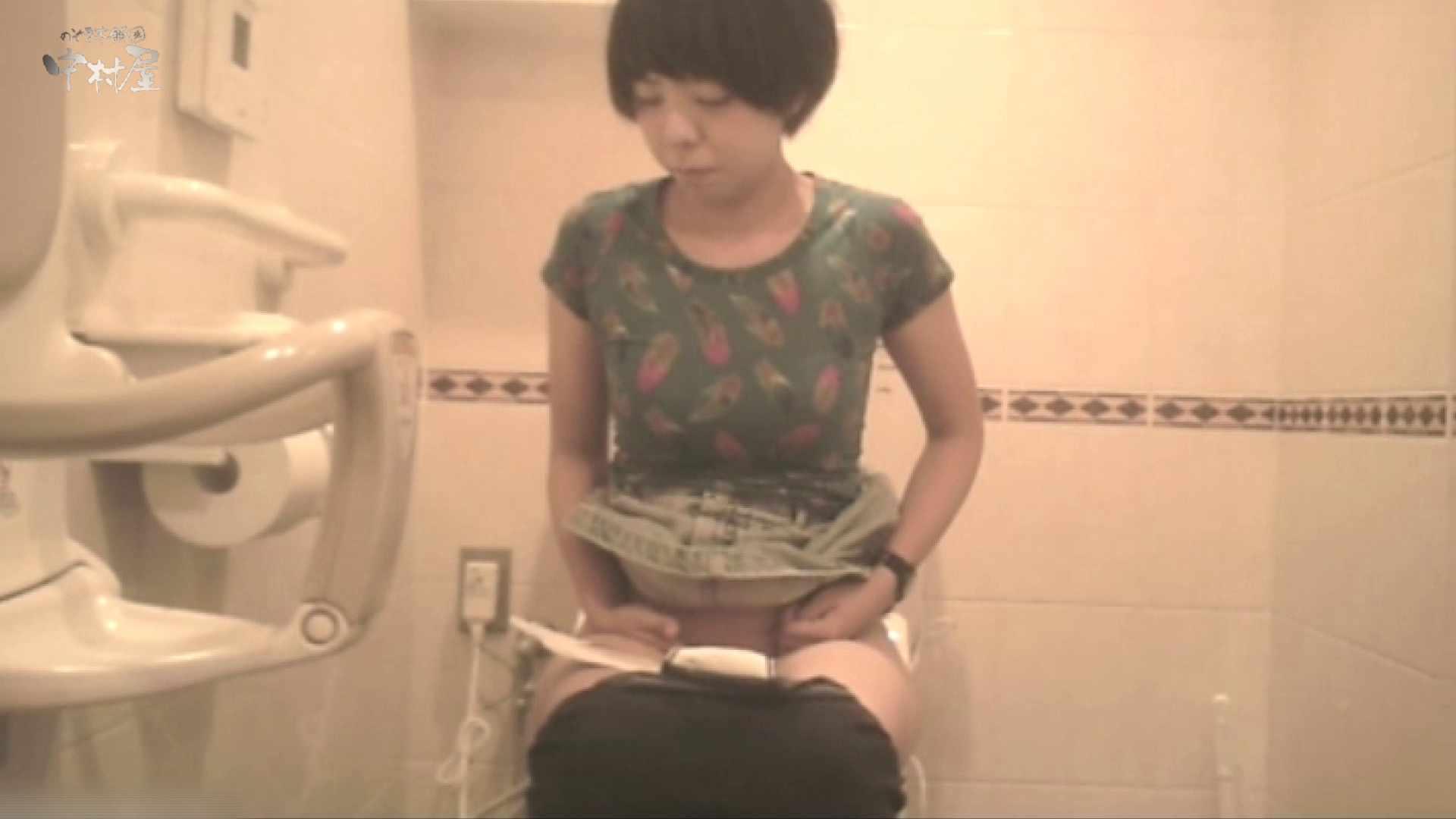 ティーンガールのトイレ覗き‼vol.10 OLセックス  68画像 49