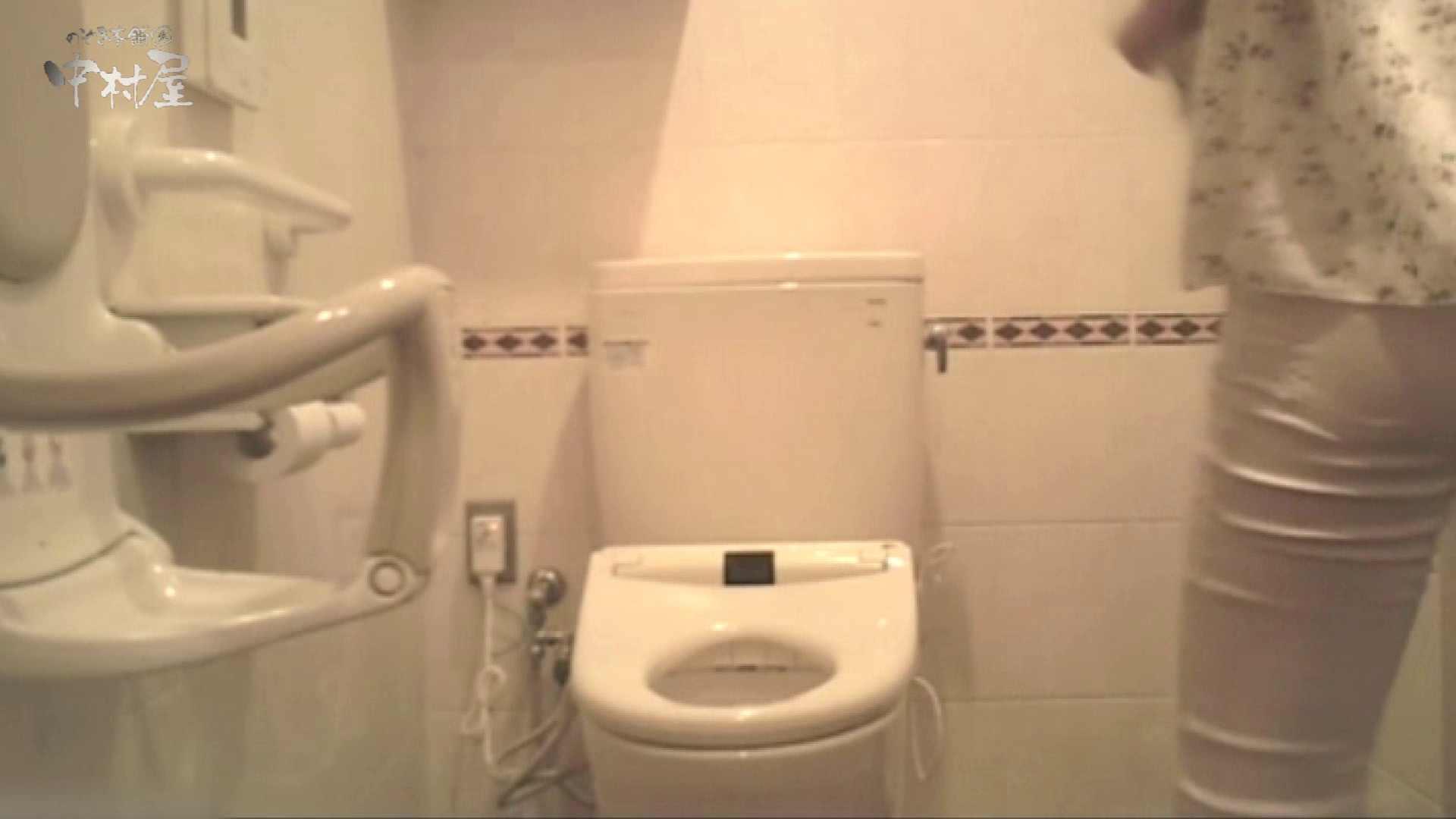 ティーンガールのトイレ覗き‼vol.16 美女ヌード AV無料動画キャプチャ 83画像 3