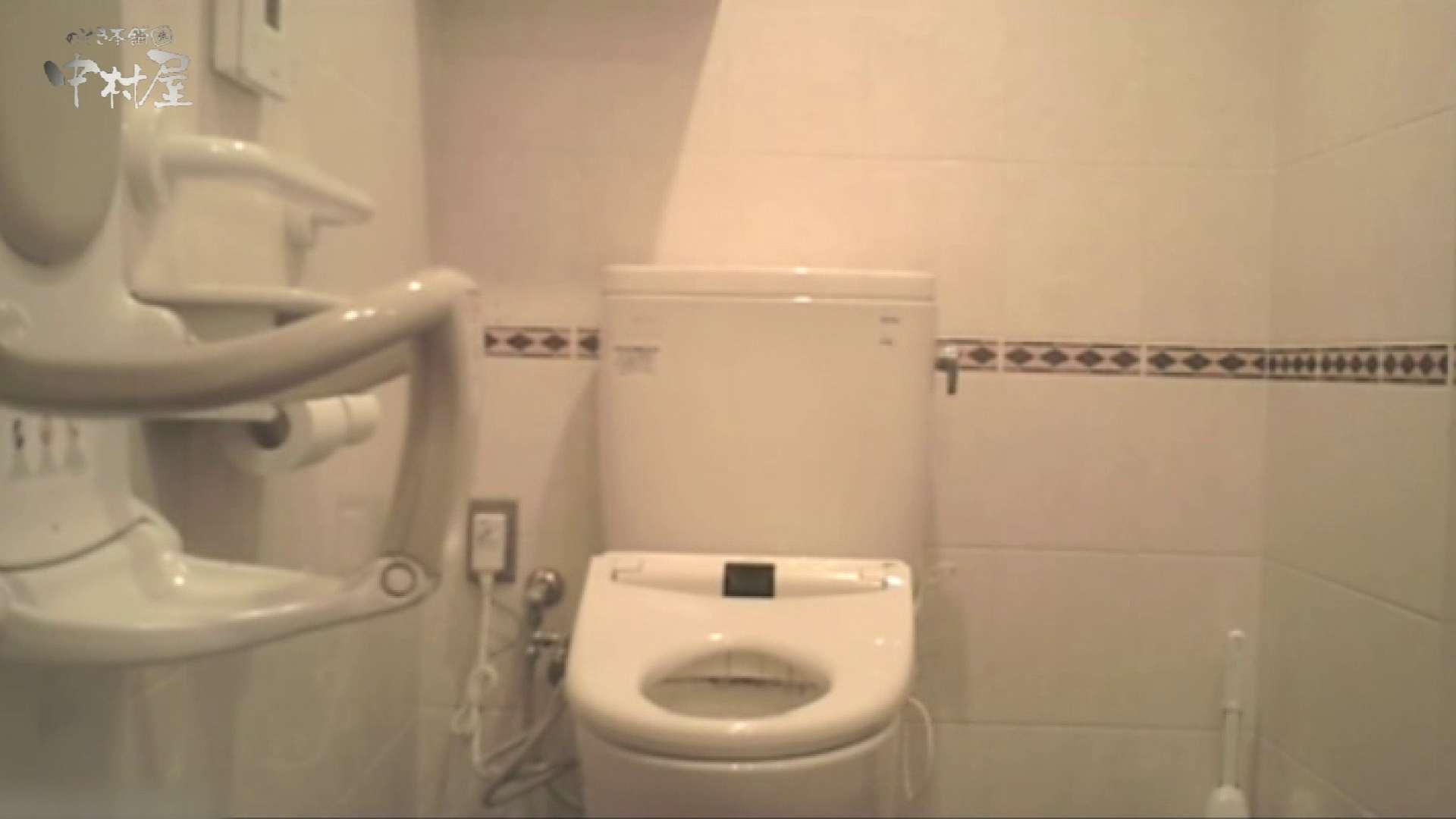 ティーンガールのトイレ覗き‼vol.16 トイレ | お姉さんヌード  83画像 22