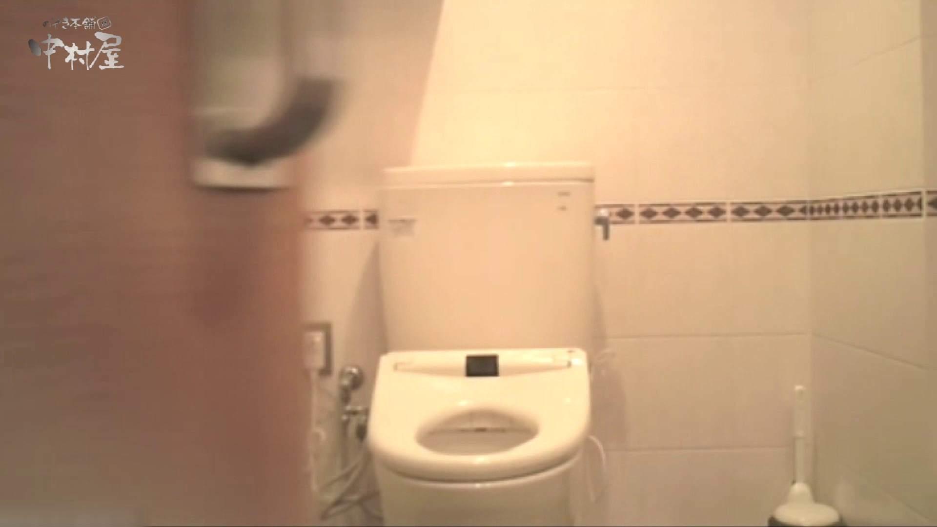 ティーンガールのトイレ覗き‼vol.16 覗き放題 覗きおまんこ画像 83画像 46