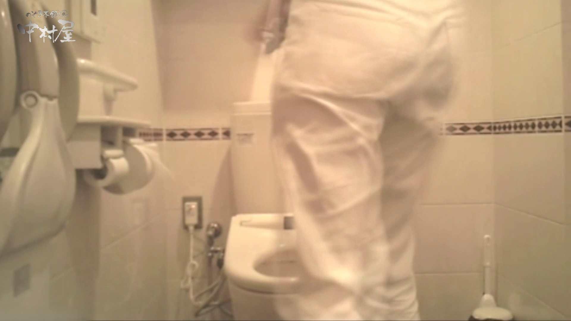 ティーンガールのトイレ覗き‼vol.16 トイレ  83画像 49