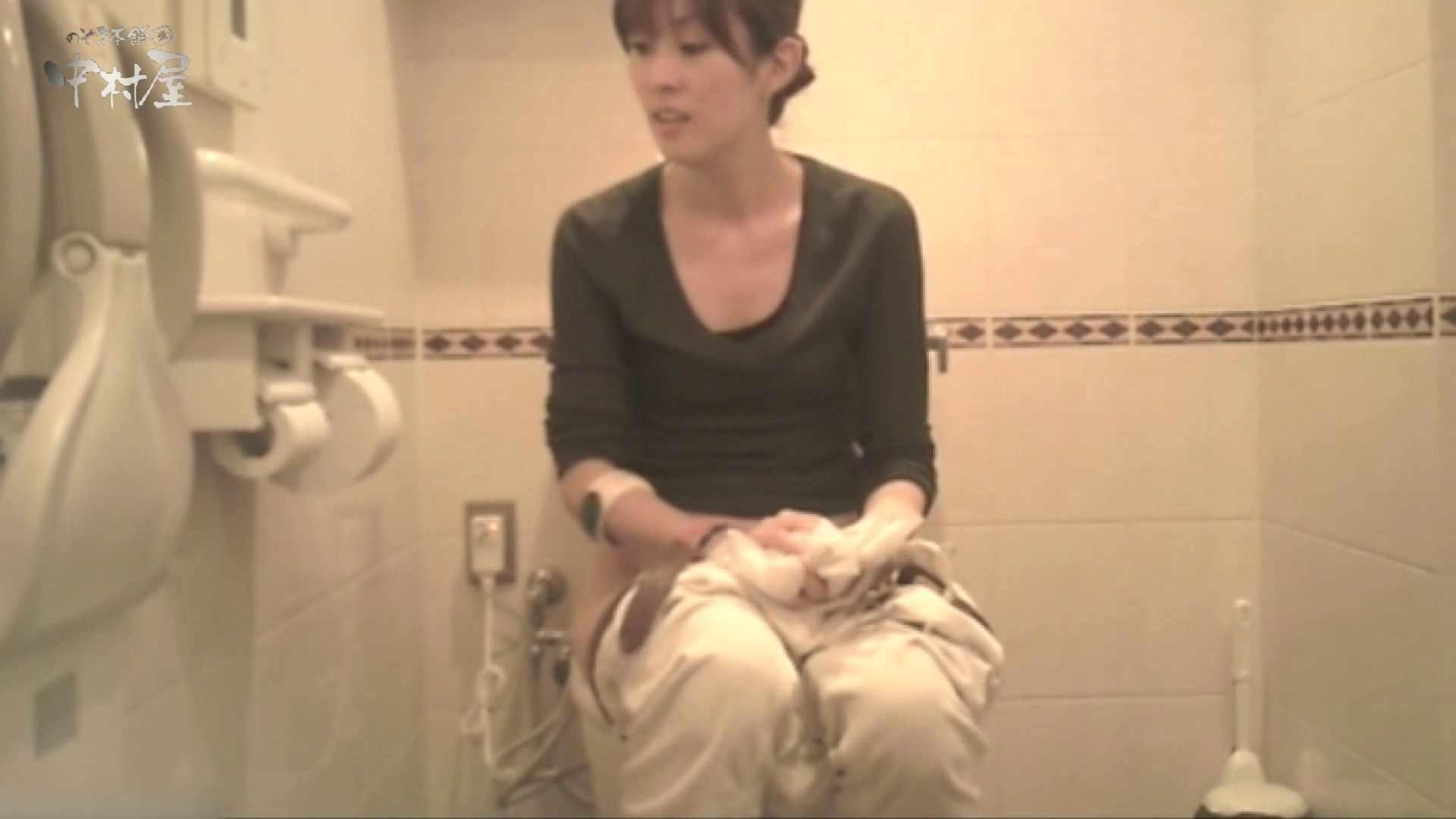 ティーンガールのトイレ覗き‼vol.16 美女ヌード AV無料動画キャプチャ 83画像 52