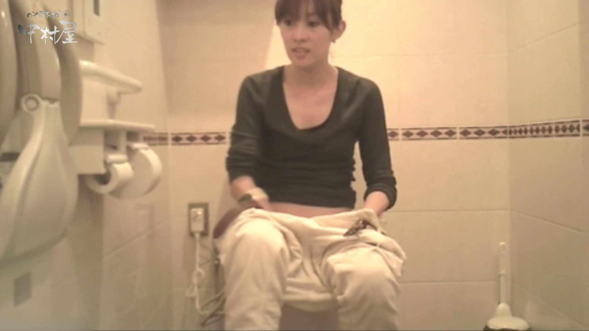 ティーンガールのトイレ覗き‼vol.16 トイレ  83画像 56