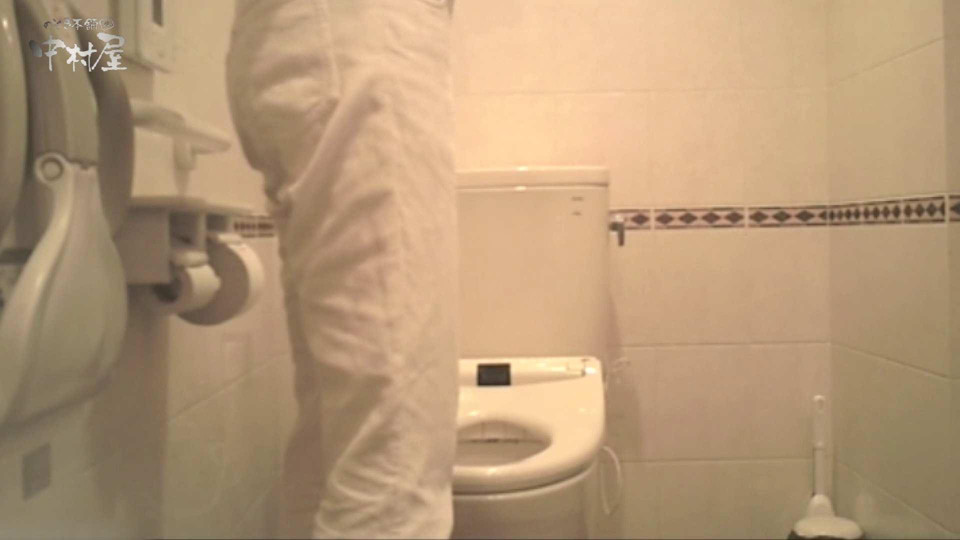 ティーンガールのトイレ覗き‼vol.16 ティーンガール 濡れ場動画紹介 83画像 62