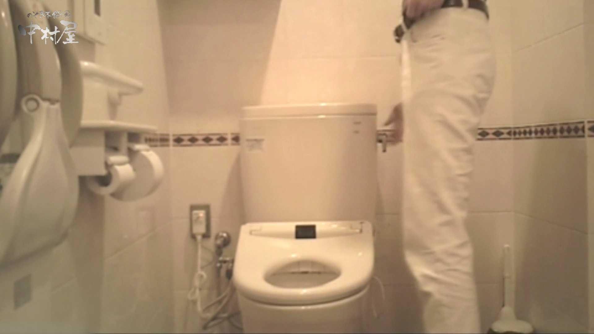 ティーンガールのトイレ覗き‼vol.16 トイレ | お姉さんヌード  83画像 64