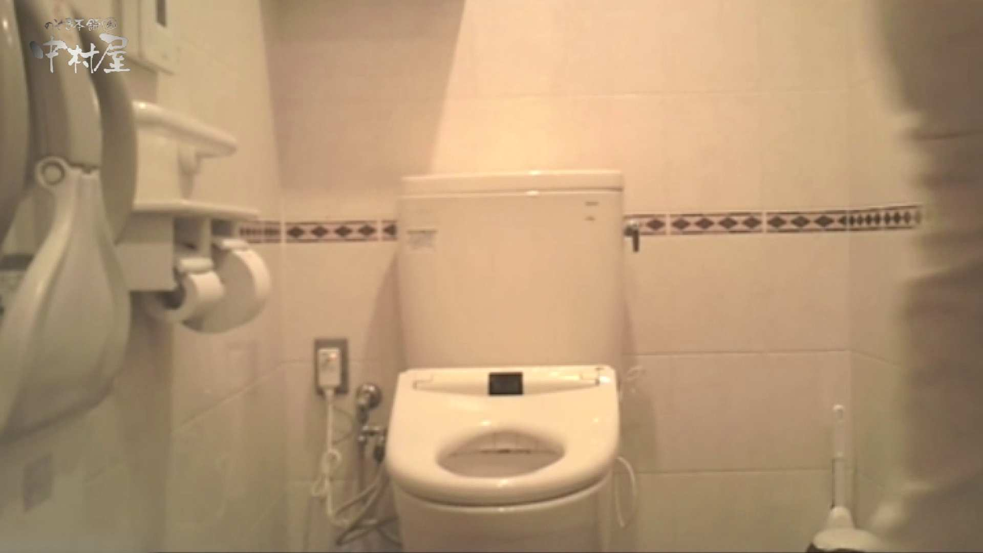 ティーンガールのトイレ覗き‼vol.16 OLセックス 盗撮ヌード画像 83画像 65