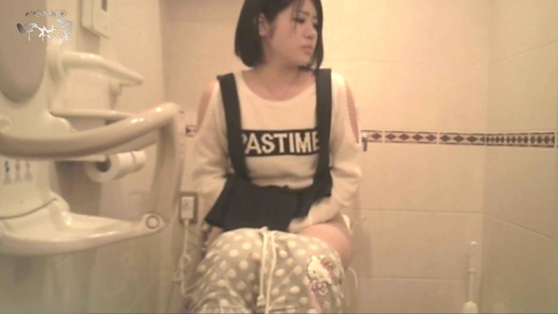 ティーンガールのトイレ覗き‼vol.16 美女ヌード AV無料動画キャプチャ 83画像 80