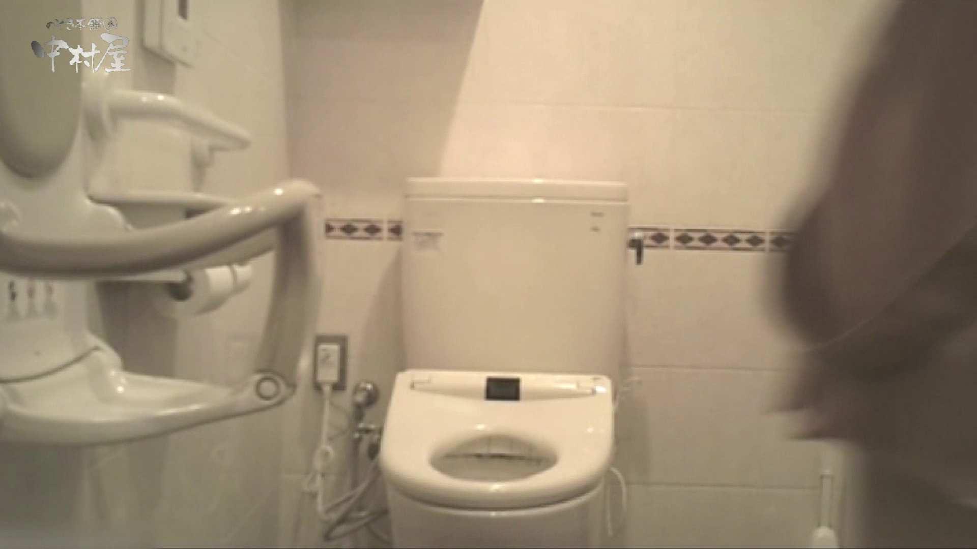ティーンガールのトイレ覗き‼vol.21 トイレ 覗きぱこり動画紹介 79画像 4