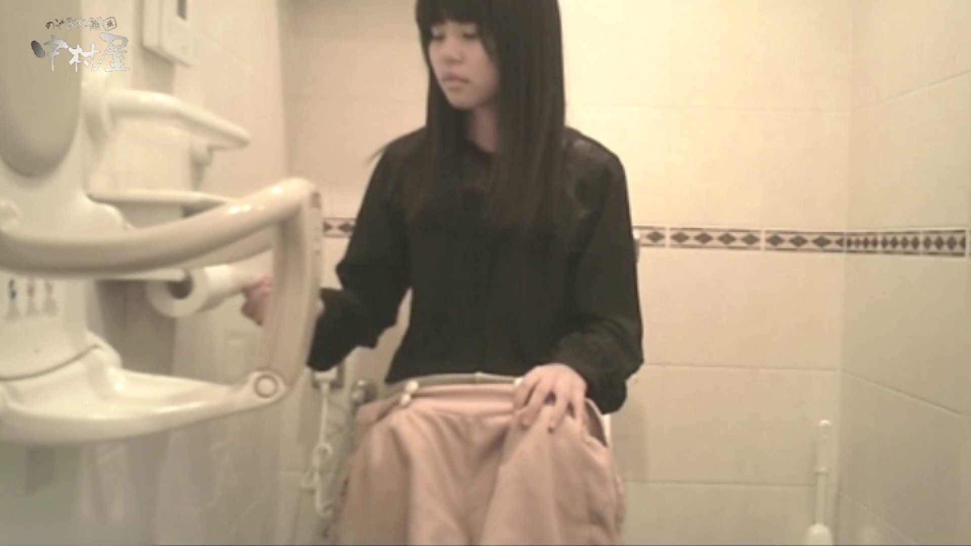 ティーンガールのトイレ覗き‼vol.21 OLセックス 盗み撮りAV無料動画キャプチャ 79画像 23