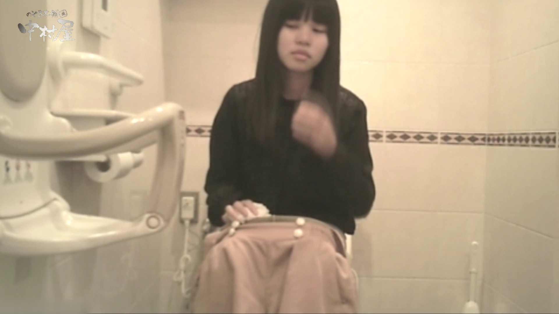 ティーンガールのトイレ覗き‼vol.21 女子大生 覗き性交動画流出 79画像 26