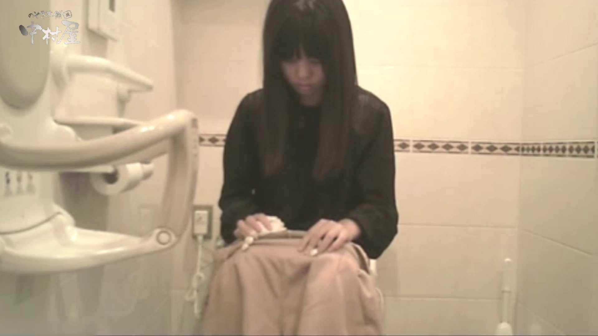 ティーンガールのトイレ覗き‼vol.21 お姉さんヌード  79画像 28