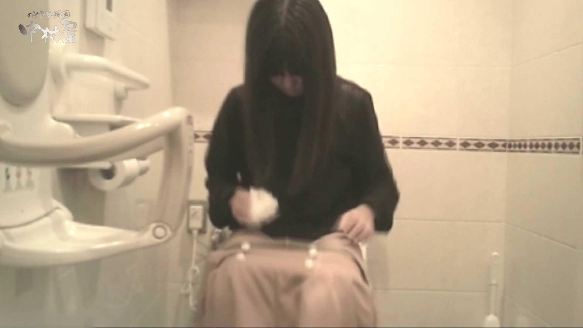 ティーンガールのトイレ覗き‼vol.21 お姉さんヌード | 覗き放題  79画像 29