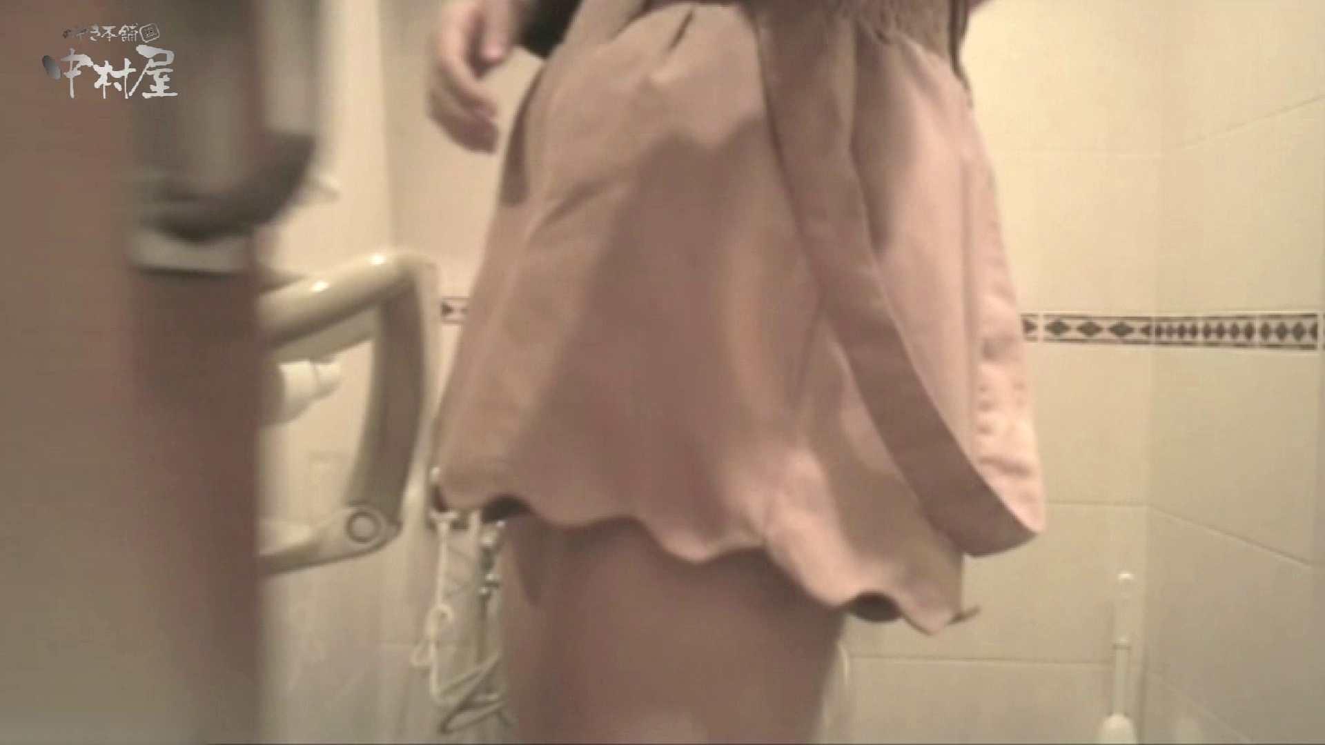 ティーンガールのトイレ覗き‼vol.21 お姉さんヌード  79画像 42