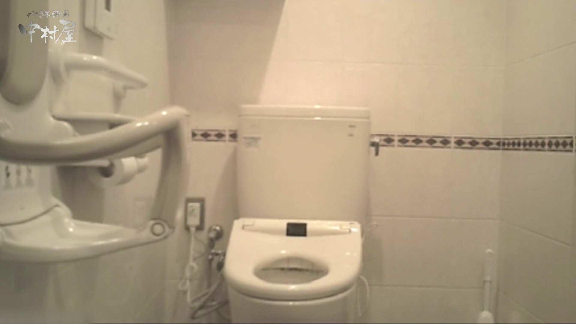 ティーンガールのトイレ覗き‼vol.21 OLセックス 盗み撮りAV無料動画キャプチャ 79画像 44