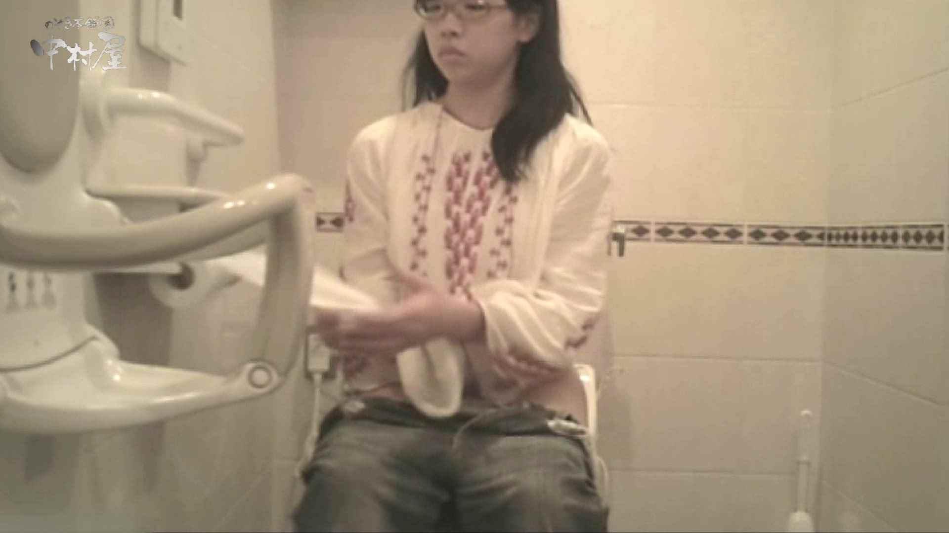 ティーンガールのトイレ覗き‼vol.21 美女ヌード 戯れ無修正画像 79画像 52