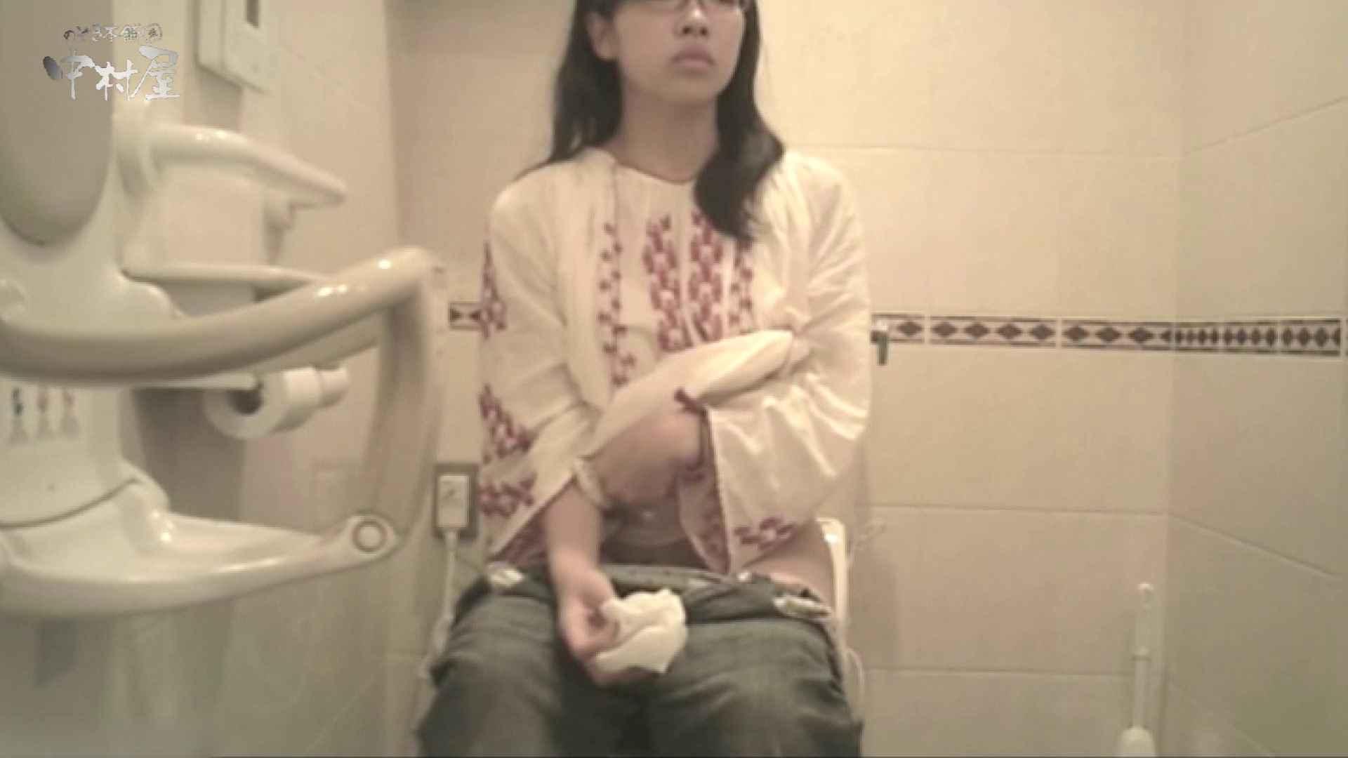 ティーンガールのトイレ覗き‼vol.21 ティーンガール AV無料 79画像 55