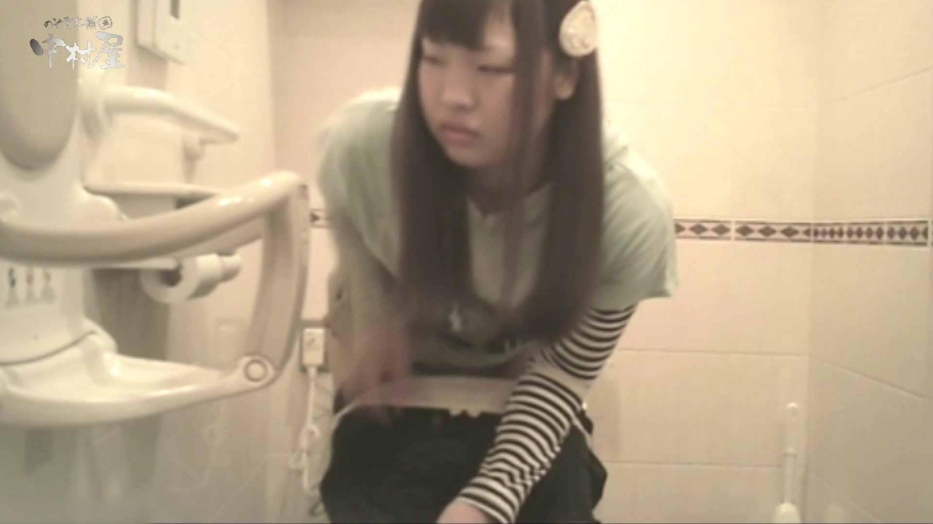 ティーンガールのトイレ覗き‼vol.21 ティーンガール AV無料 79画像 76