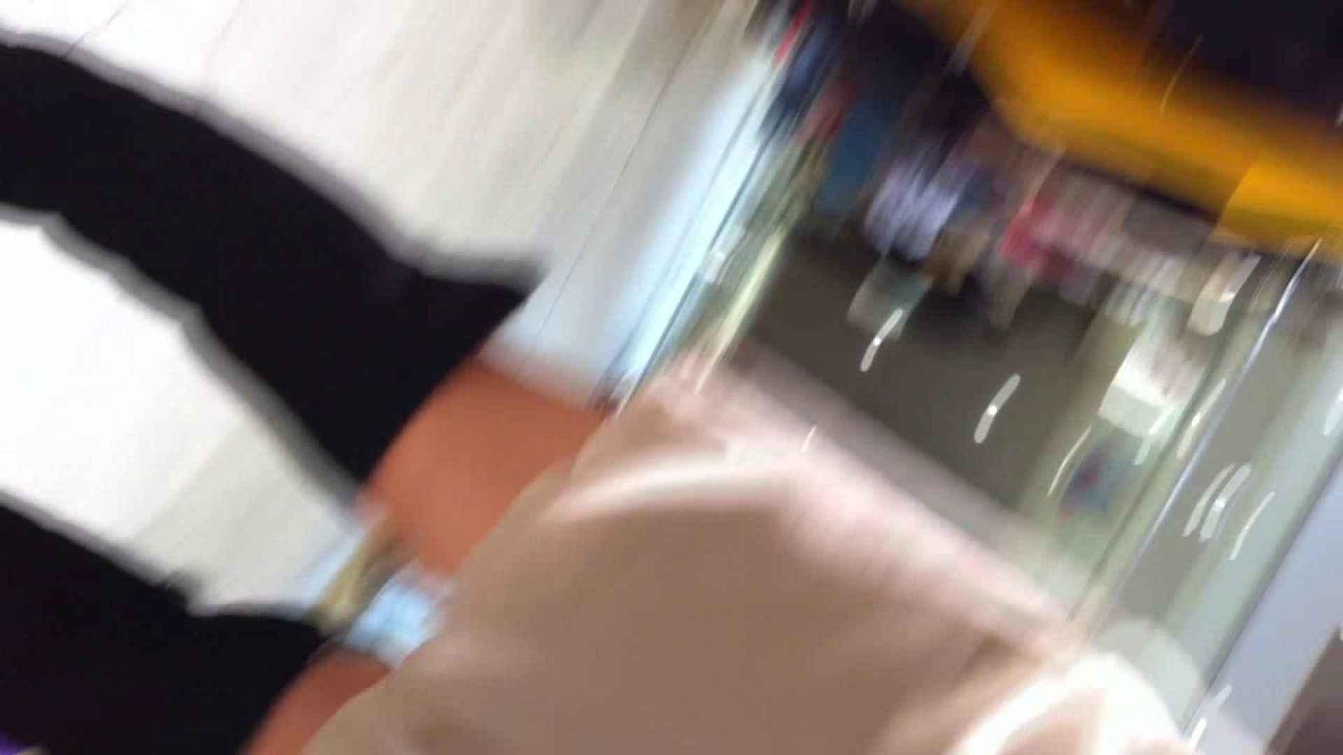 フルHD ショップ店員千人斬り! 大画面ノーカット完全版 vol.10 接写 盗撮戯れ無修正画像 103画像 35