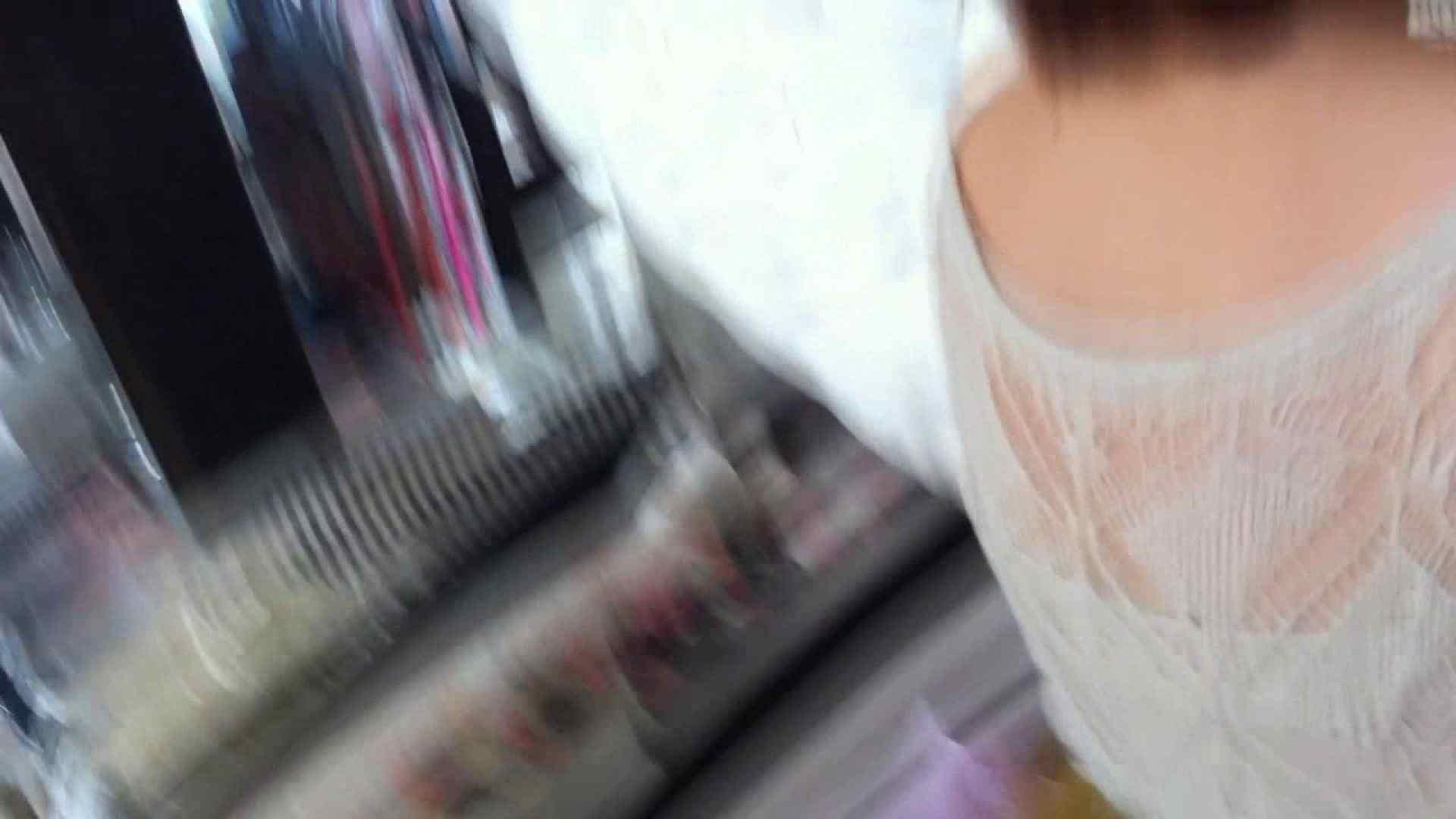フルHD ショップ店員千人斬り! 大画面ノーカット完全版 vol.10 高画質 | 胸チラ  103画像 97