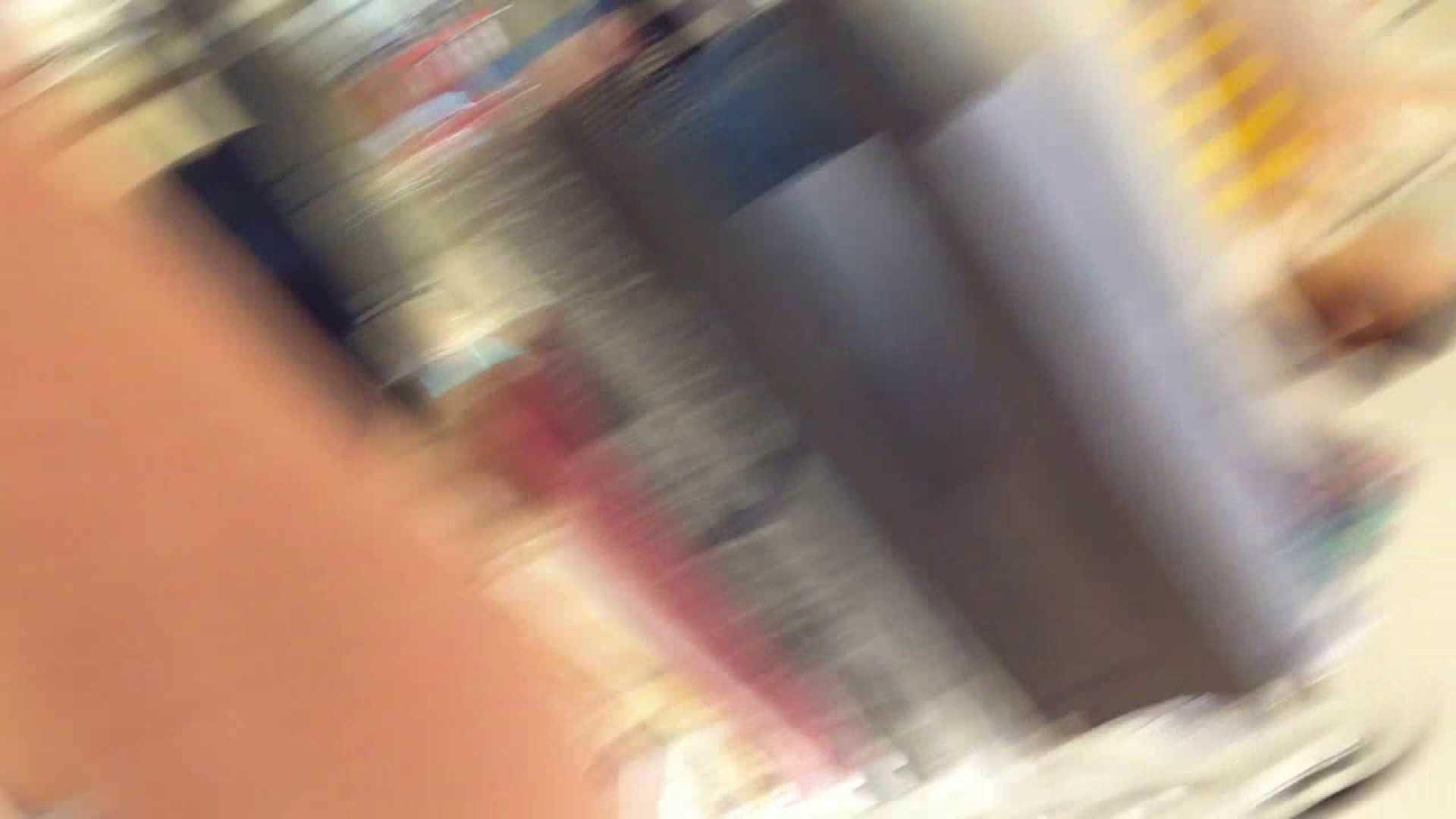 フルHD ショップ店員千人斬り! 大画面ノーカット完全版 vol.11 OLセックス のぞき濡れ場動画紹介 105画像 6