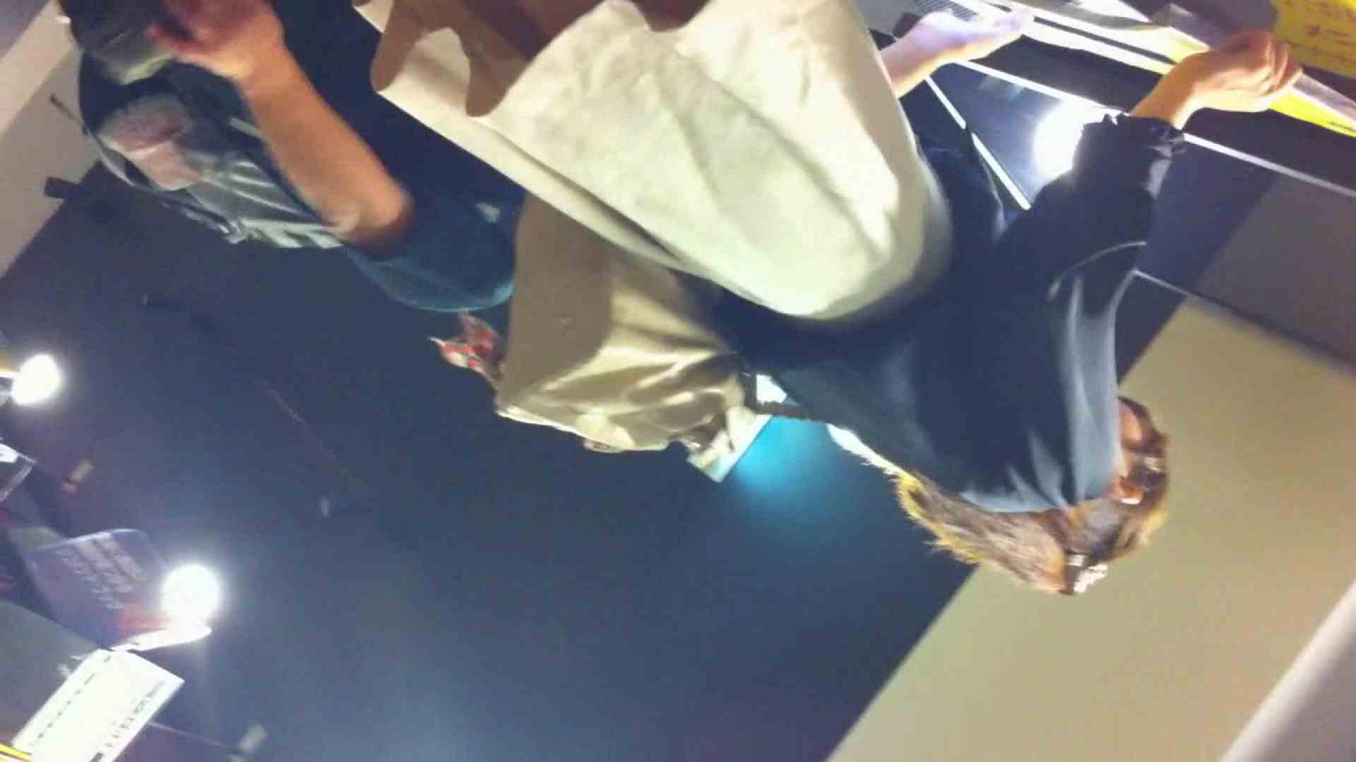 フルHD ショップ店員千人斬り! 大画面ノーカット完全版 vol.14 カップル 盗み撮り動画キャプチャ 84画像 7