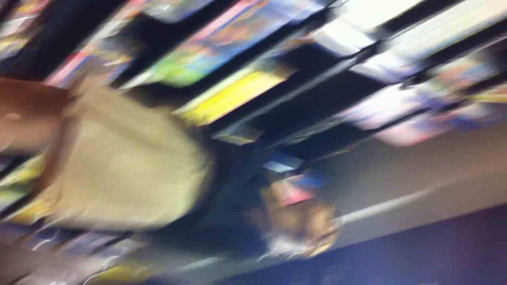 フルHD ショップ店員千人斬り! 大画面ノーカット完全版 vol.14 カップル 盗み撮り動画キャプチャ 84画像 11