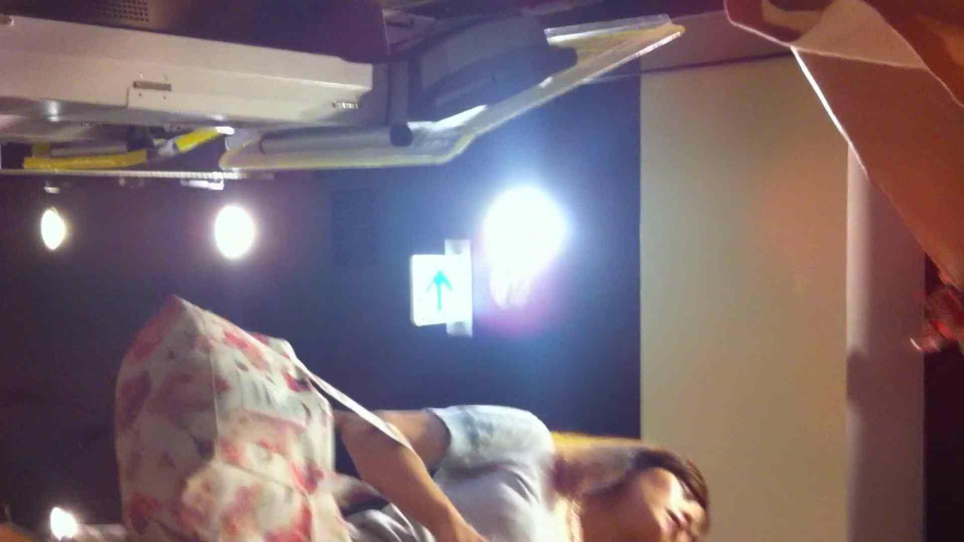 フルHD ショップ店員千人斬り! 大画面ノーカット完全版 vol.14 OLセックス 盗撮ヌード画像 84画像 22