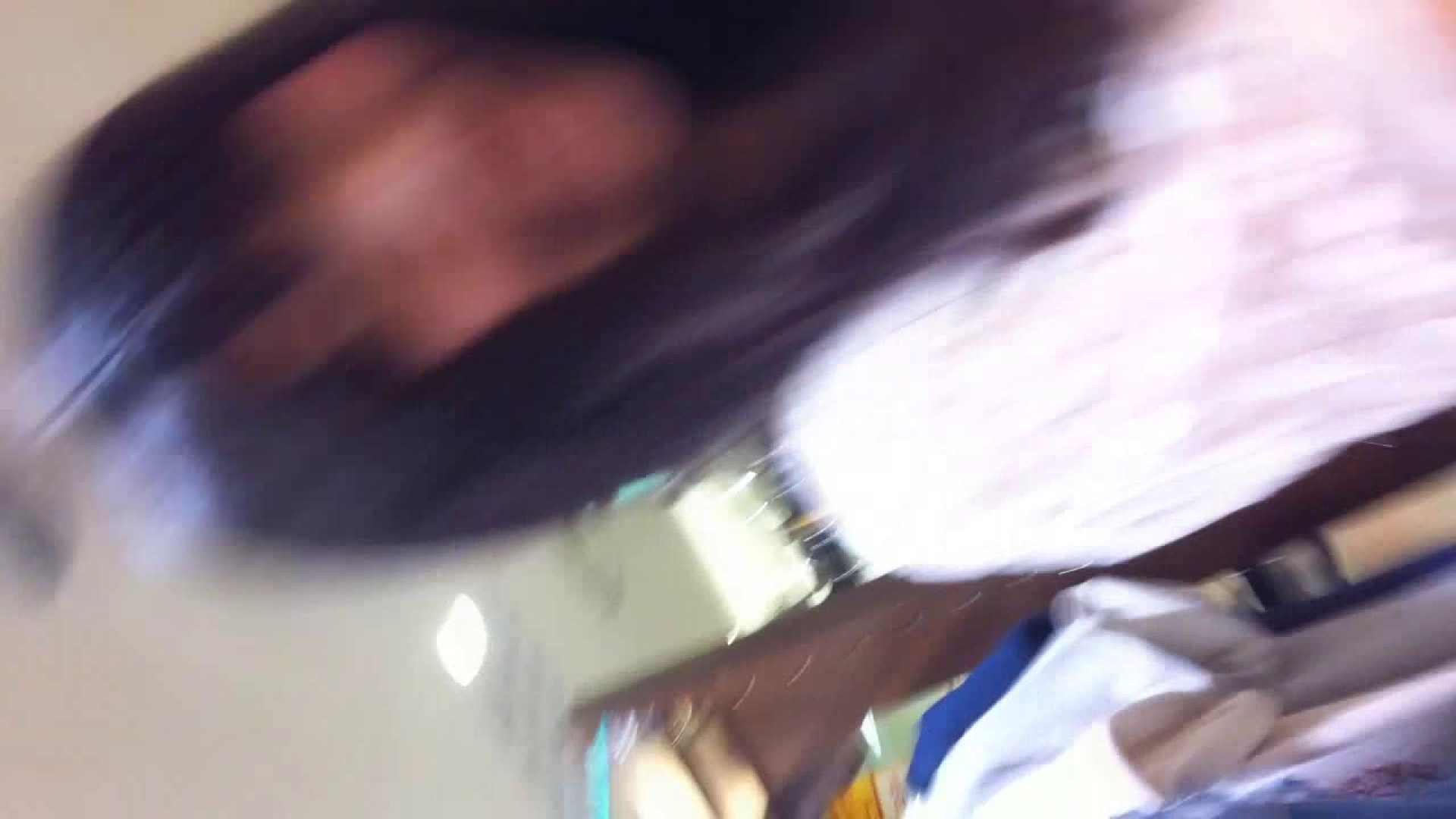 フルHD ショップ店員千人斬り! 大画面ノーカット完全版 vol.14 カップル 盗み撮り動画キャプチャ 84画像 51