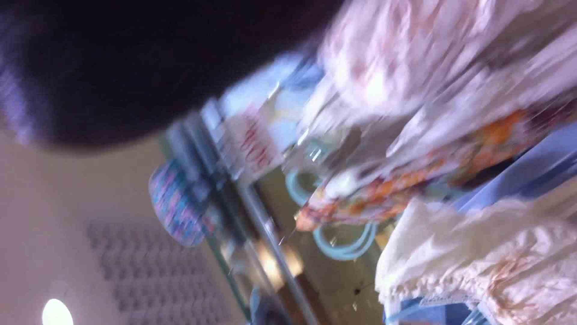 フルHD ショップ店員千人斬り! 大画面ノーカット完全版 vol.14 OLセックス 盗撮ヌード画像 84画像 54
