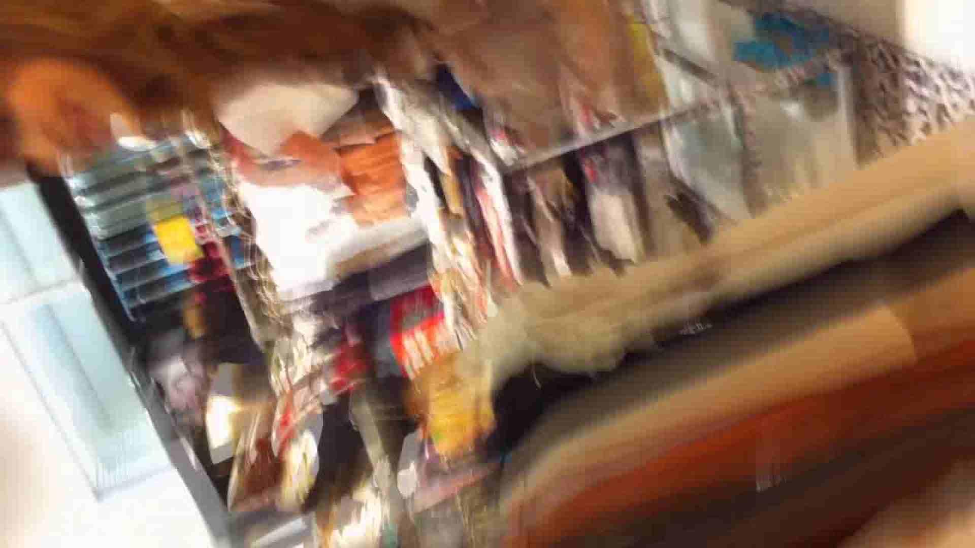 フルHD ショップ店員千人斬り! 大画面ノーカット完全版 vol.16 胸チラ 覗きスケベ動画紹介 88画像 55