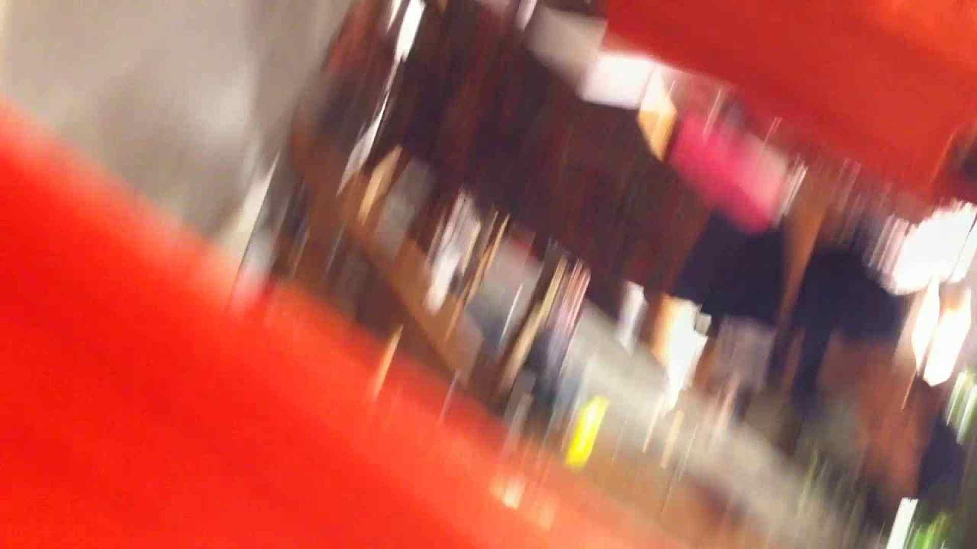 フルHD ショップ店員千人斬り! 大画面ノーカット完全版 vol.16 OLセックス | チラ  88画像 65