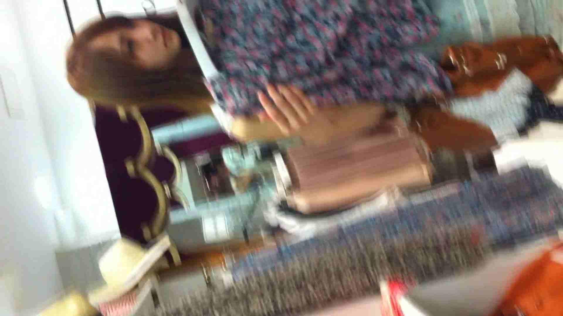 フルHD ショップ店員千人斬り! 大画面ノーカット完全版 vol.19 パンチラ 隠し撮りオマンコ動画紹介 55画像 3