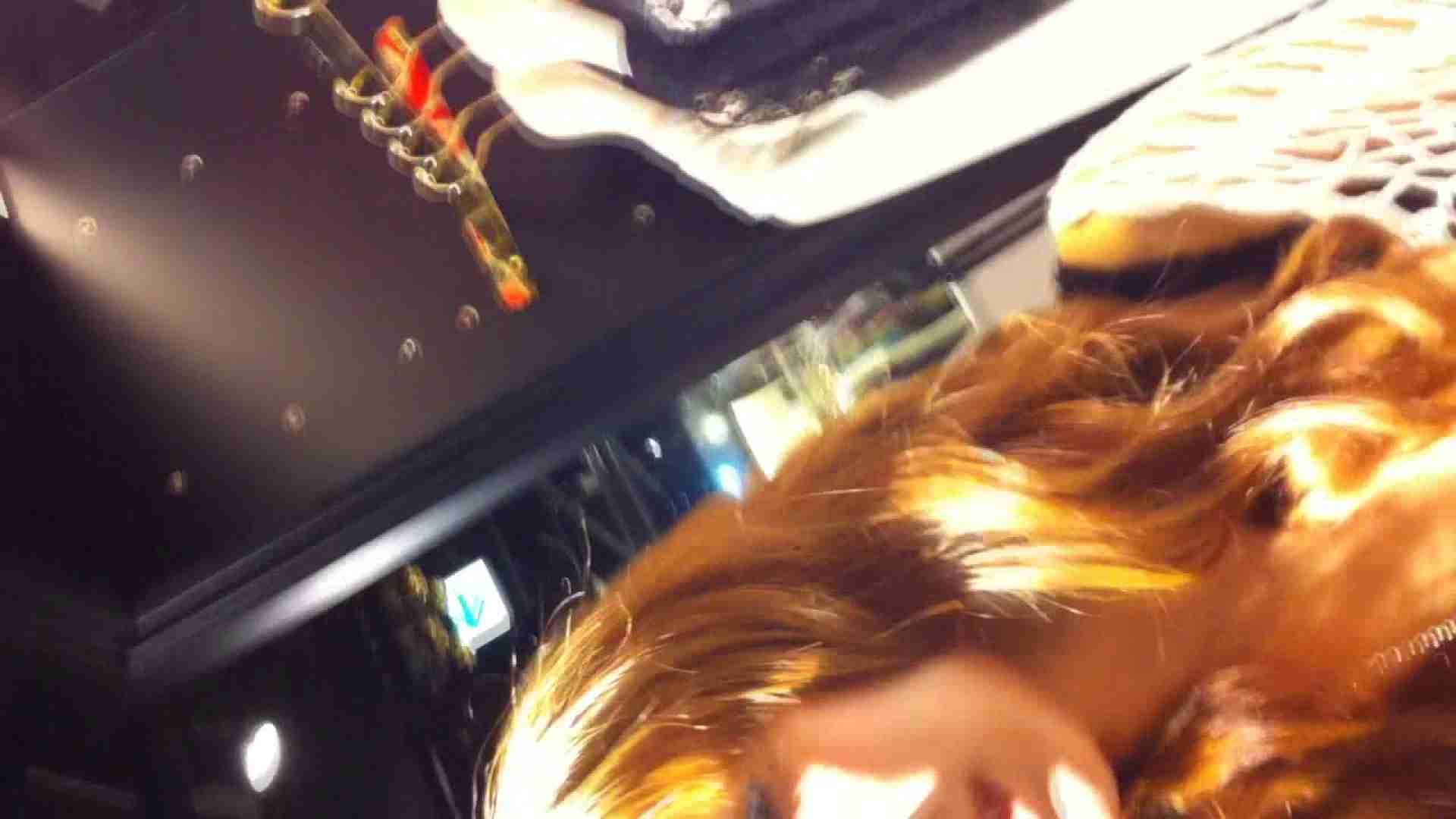 フルHD ショップ店員千人斬り! 大画面ノーカット完全版 vol.27 パンチラ 戯れ無修正画像 65画像 5