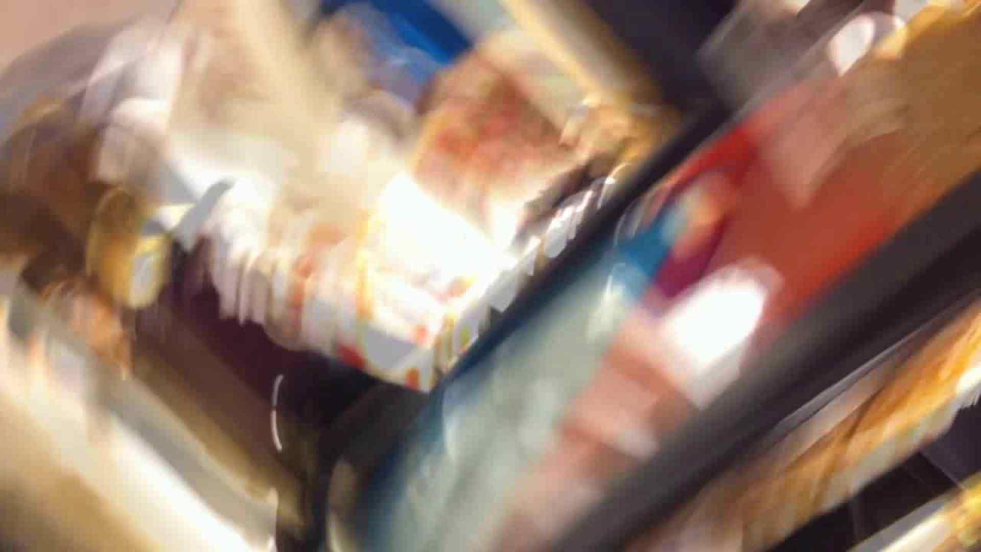 フルHD ショップ店員千人斬り! 大画面ノーカット完全版 vol.27 OLセックス | チラ  65画像 19