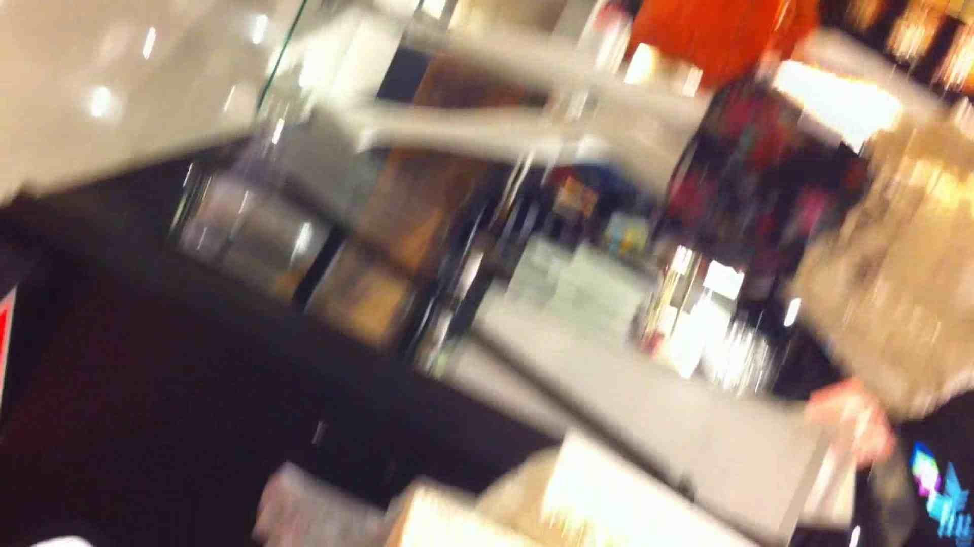 フルHD ショップ店員千人斬り! 大画面ノーカット完全版 vol.27 パンチラ 戯れ無修正画像 65画像 20