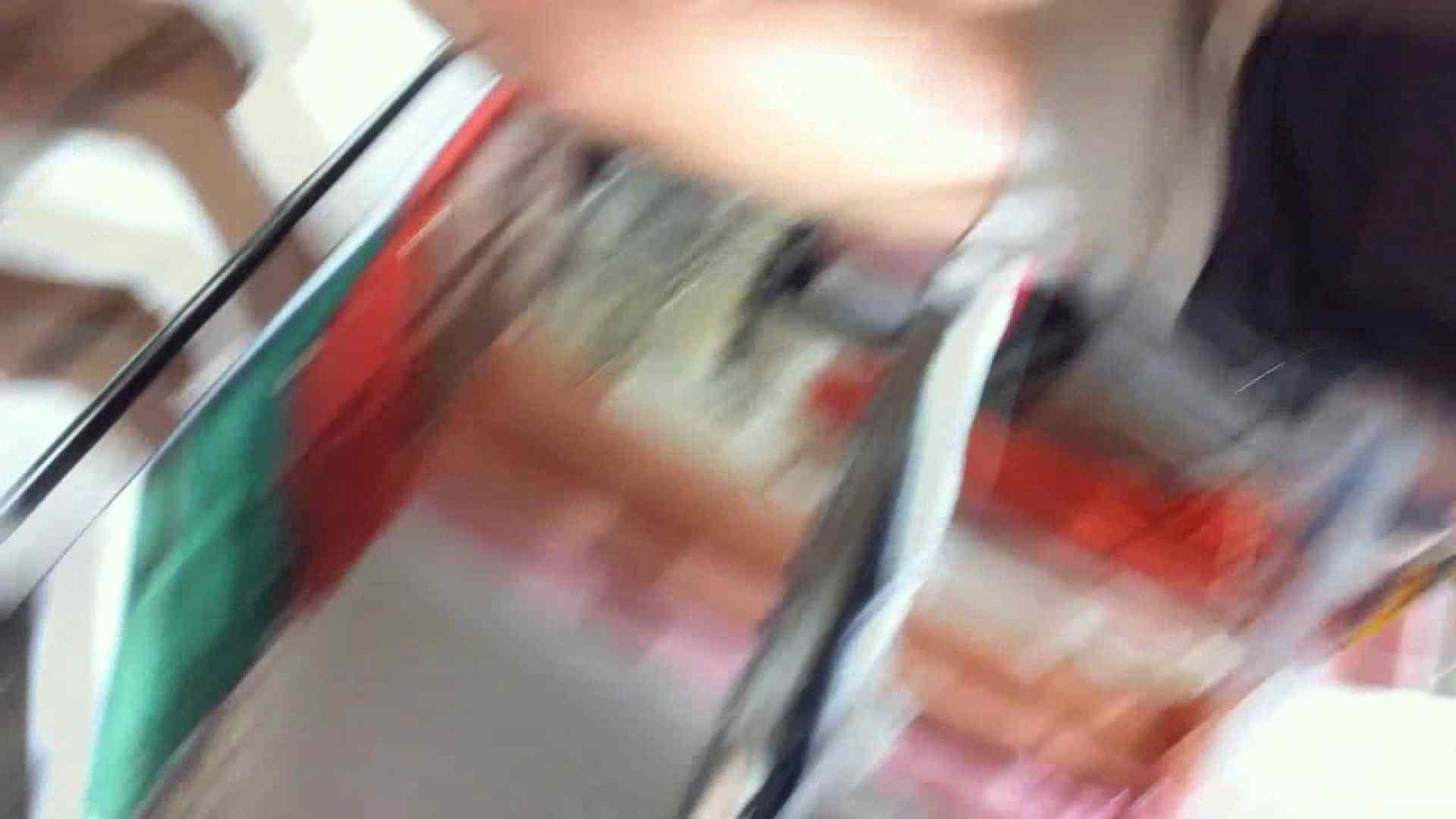 フルHD ショップ店員千人斬り! 大画面ノーカット完全版 vol.27 パンチラ 戯れ無修正画像 65画像 41
