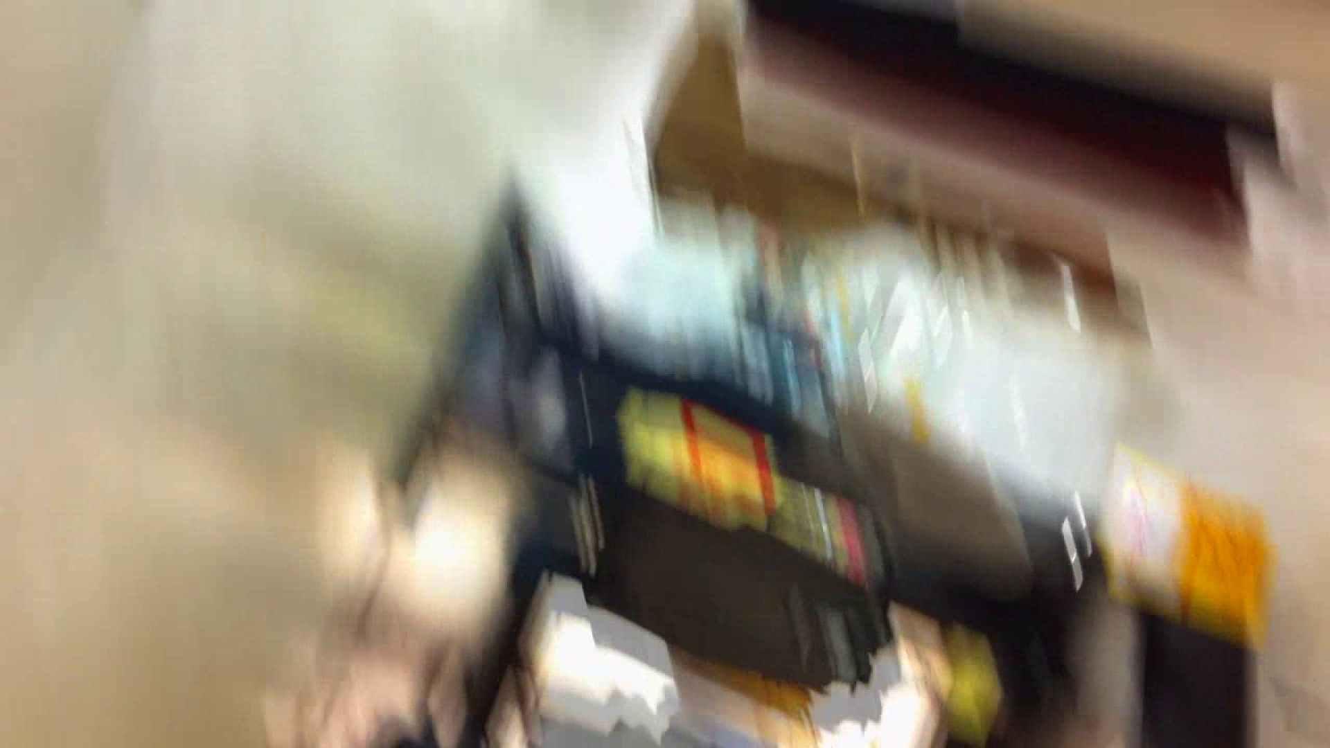 フルHD ショップ店員千人斬り! 大画面ノーカット完全版 vol.35 胸チラ  66画像 65