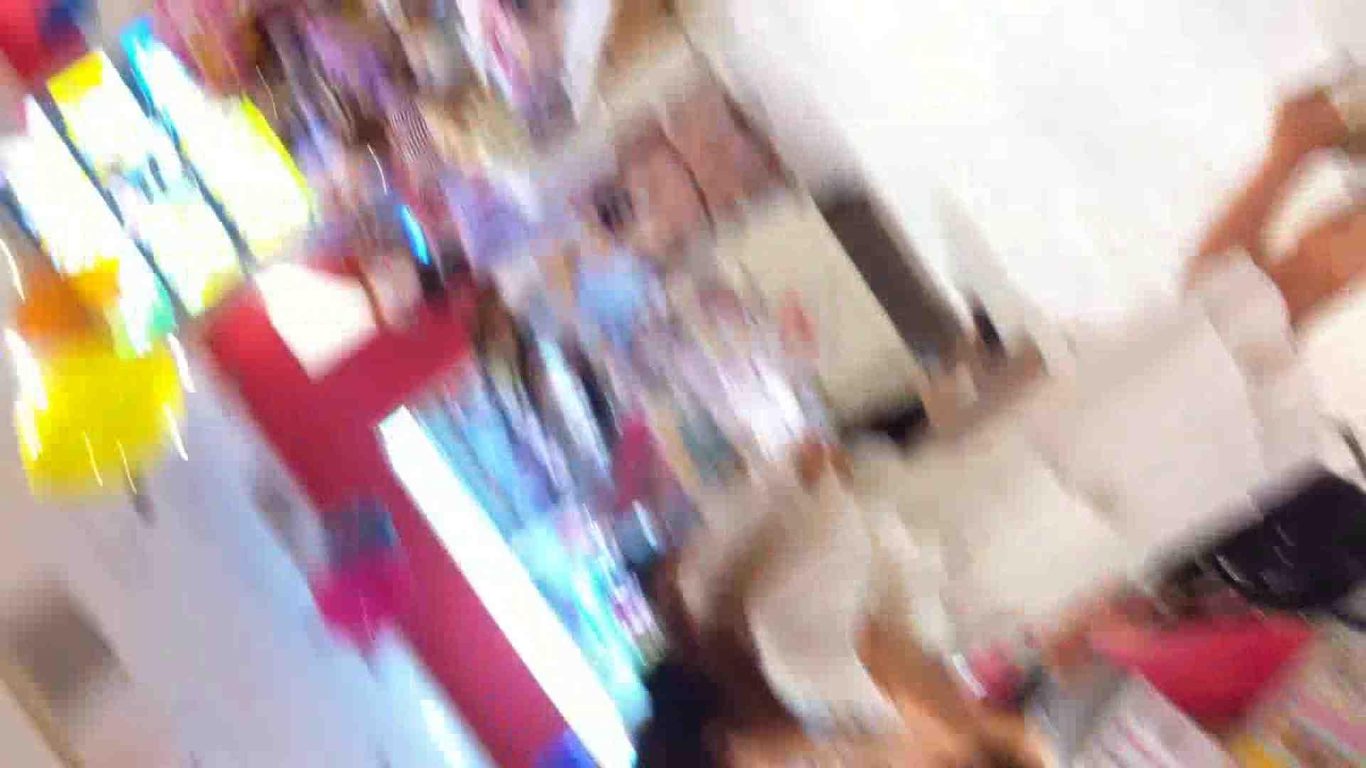フルHD ショップ店員千人斬り! 大画面ノーカット完全版 vol.37 高画質 隠し撮りおまんこ動画流出 71画像 65