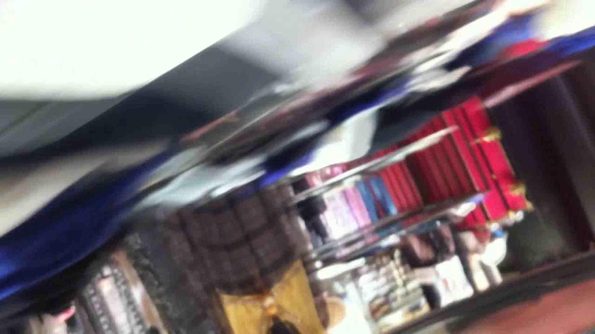 フルHD ショップ店員千人斬り! 大画面ノーカット完全版 vol.44 チラ | OLセックス  63画像 13