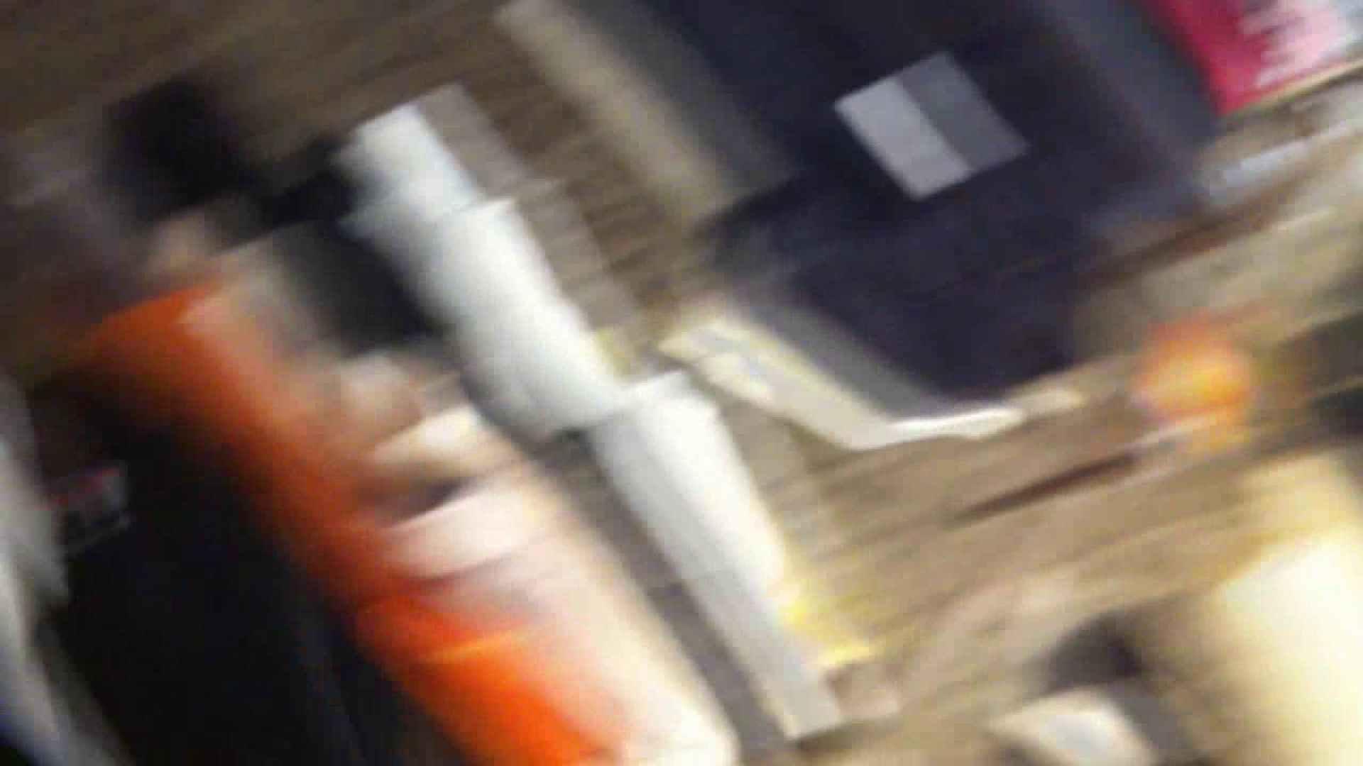 フルHD ショップ店員千人斬り! 大画面ノーカット完全版 vol.44 パンチラ ヌード画像 63画像 14