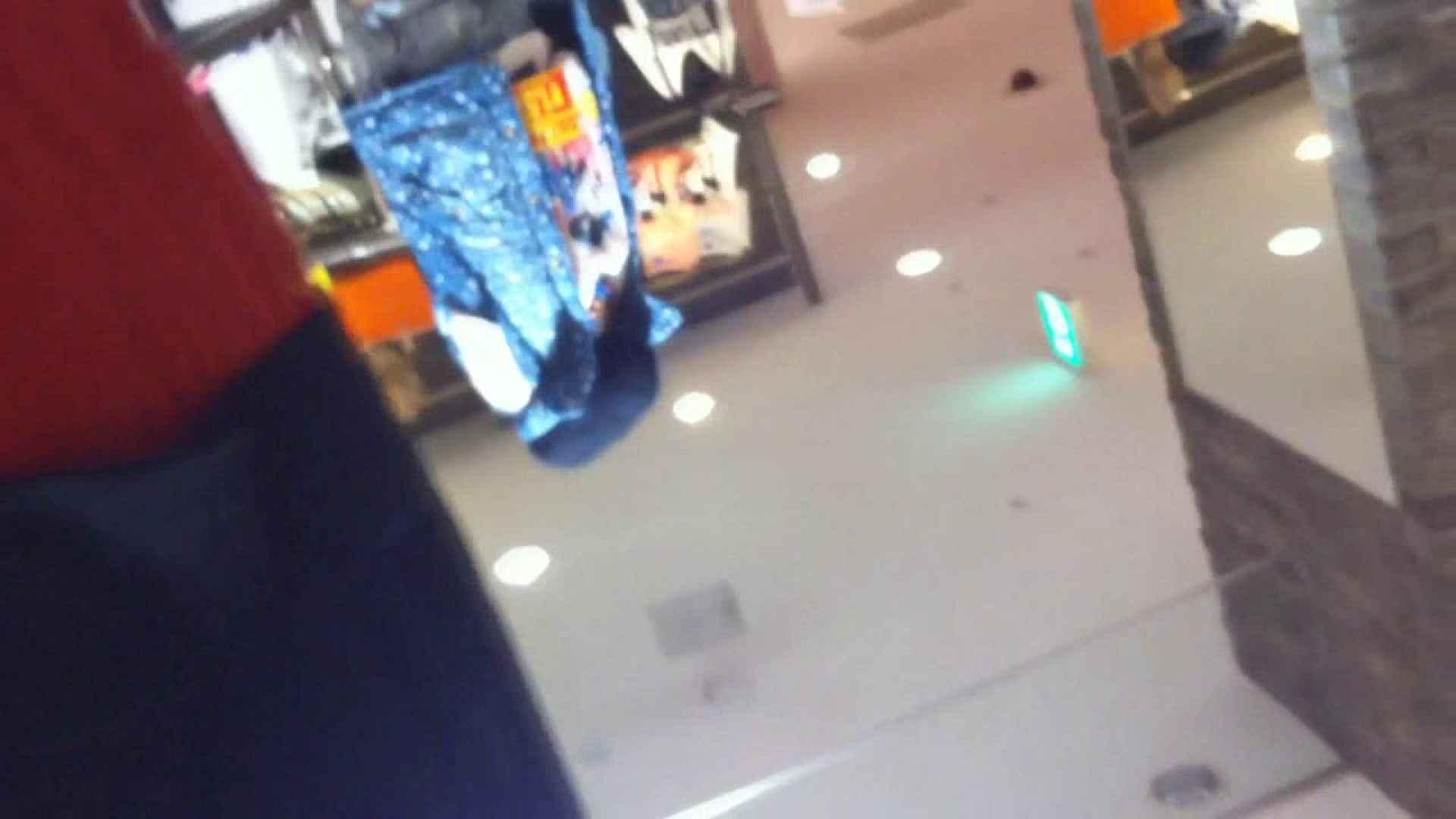 フルHD ショップ店員千人斬り! 大画面ノーカット完全版 vol.44 チラ | OLセックス  63画像 52