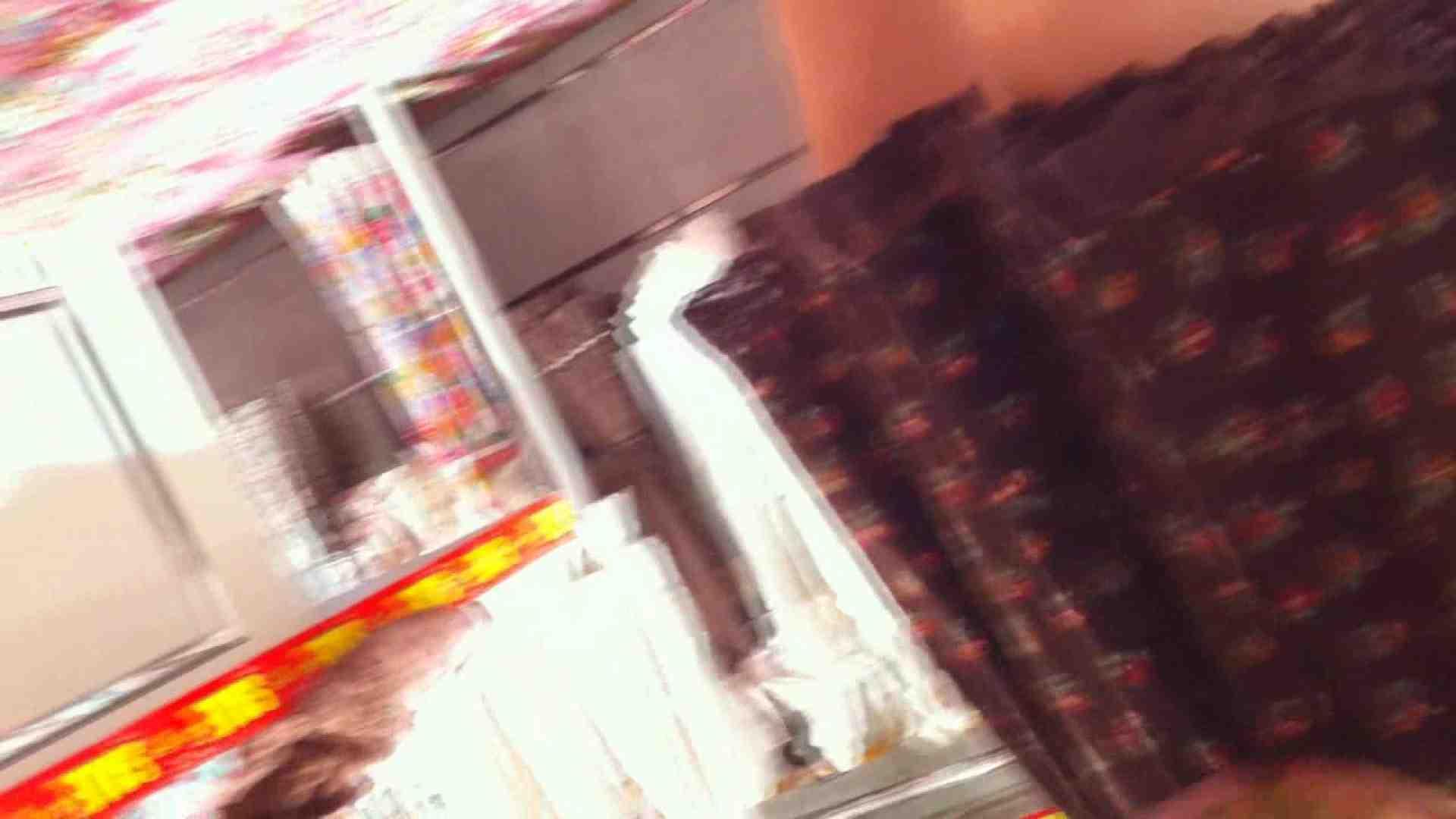 フルHD ショップ店員千人斬り! 大画面ノーカット完全版 vol.45 OLセックス  67画像 56