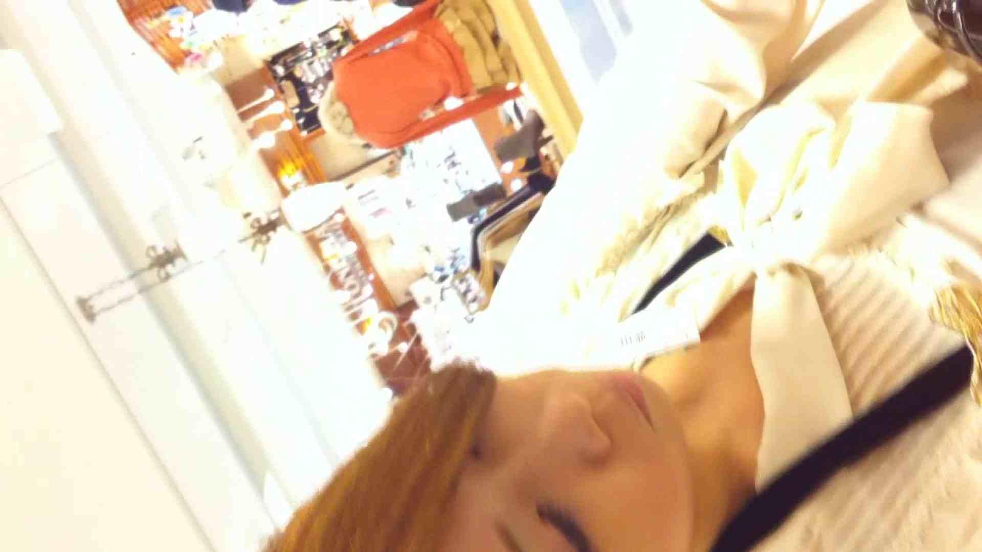 フルHD ショップ店員千人斬り! 大画面ノーカット完全版 vol.56 接写 盗撮オマンコ無修正動画無料 51画像 49