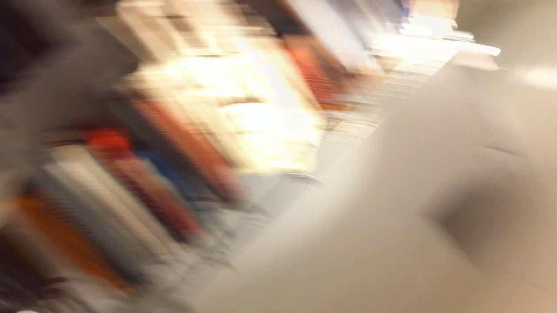 フルHD ショップ店員千人斬り! 大画面ノーカット完全版 vol.59 チラ 盗撮戯れ無修正画像 88画像 22