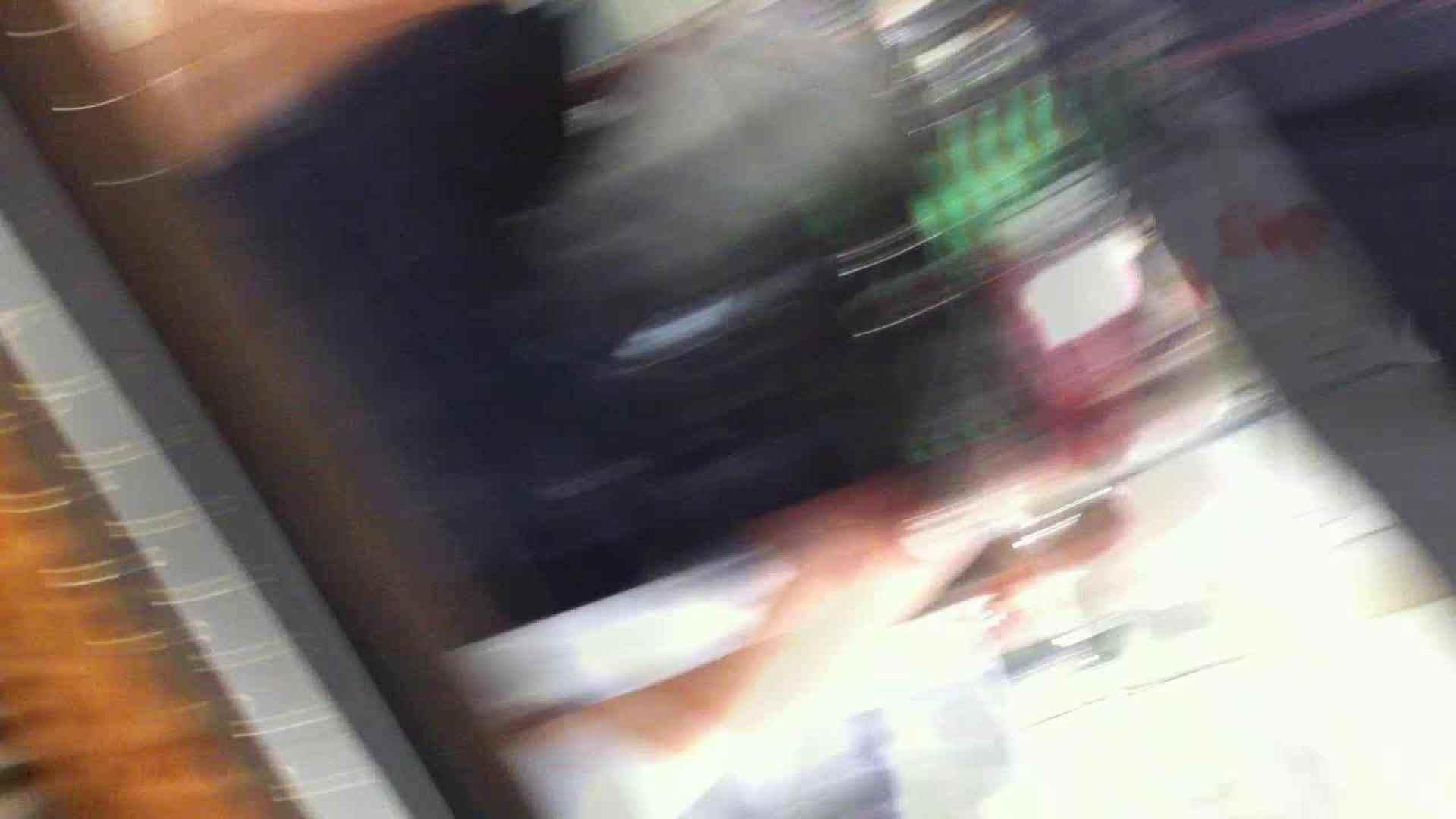 フルHD ショップ店員千人斬り! 大画面ノーカット完全版 vol.60 接写 盗撮オメコ無修正動画無料 94画像 7